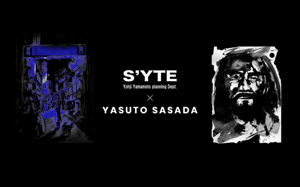 sasada syte collaboration