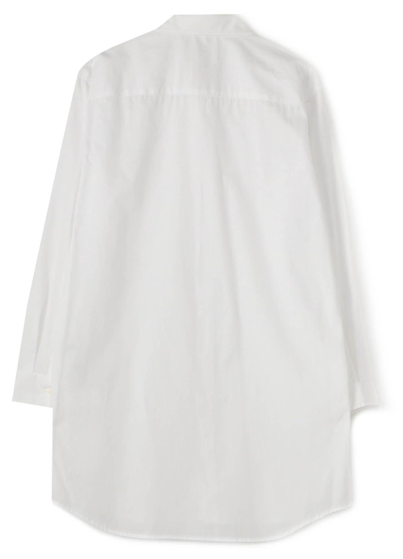 Cotton Broad Left Collar Gusset Shirt