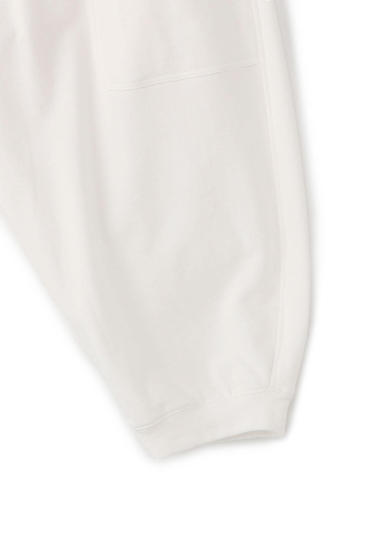 Mini Fleece Pile Sweat Rib Short Pants