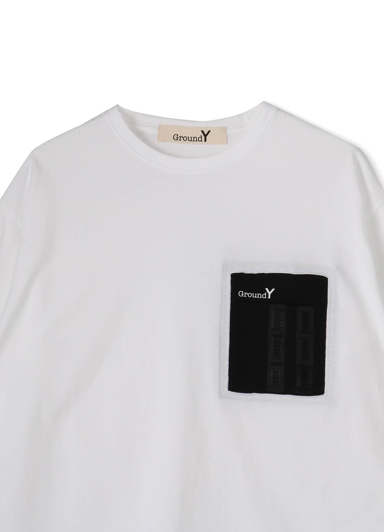 Cotton Jersey Basic Big Cut Sew