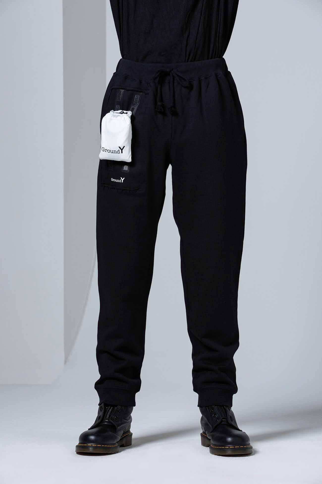 Cotton Fleece Basic Sweat Pants