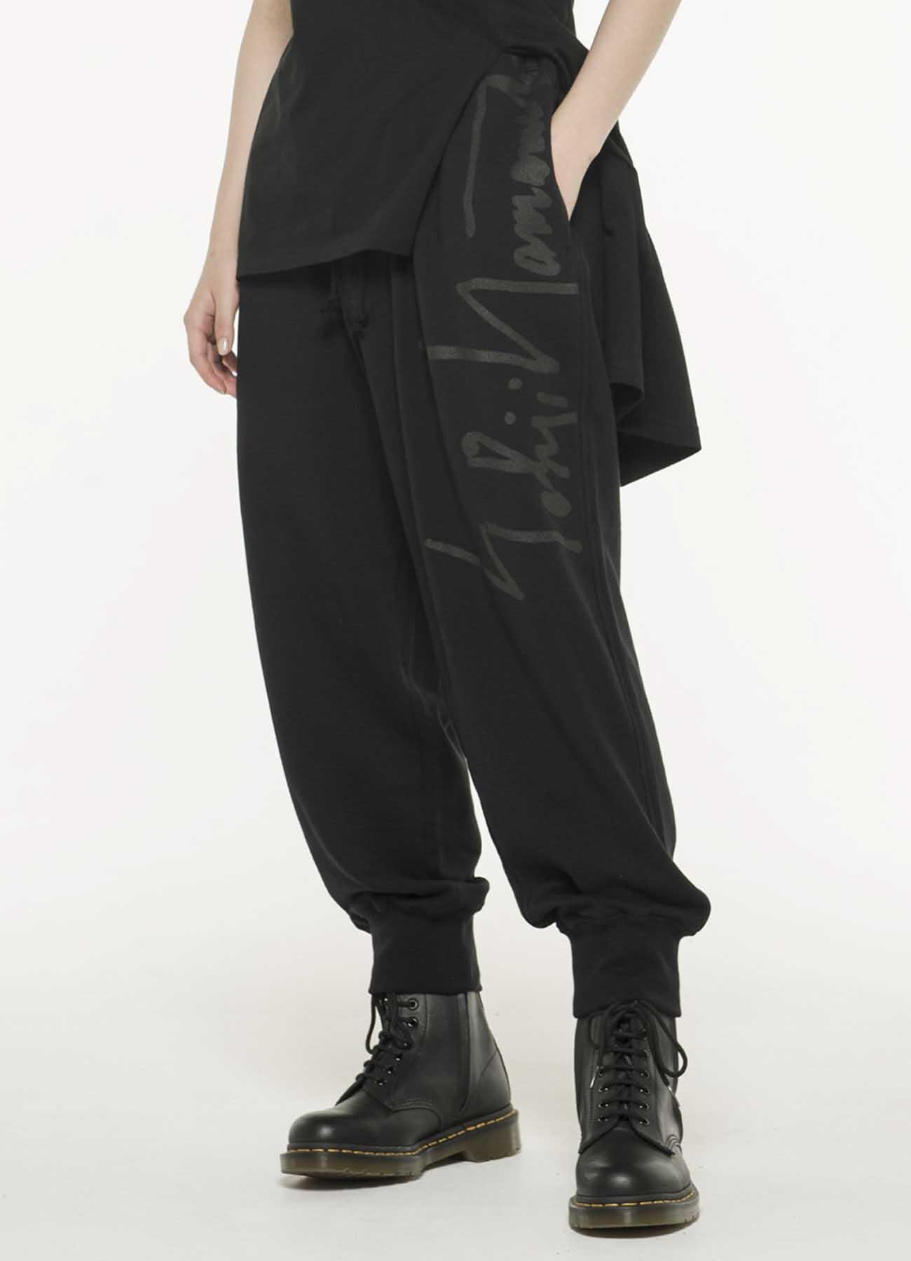 手写的YY logo腰部字符串运动裤