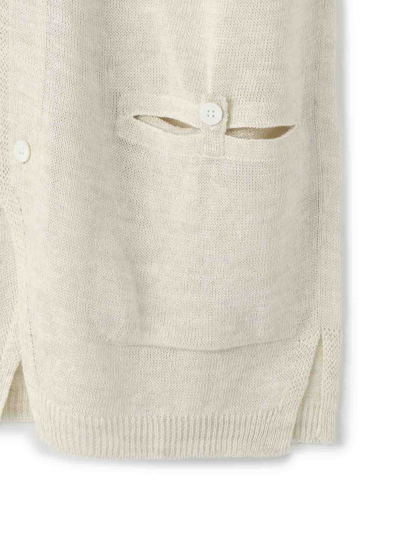 7Gポリエチレン撚糸プレーティング リバーシブルジャケット