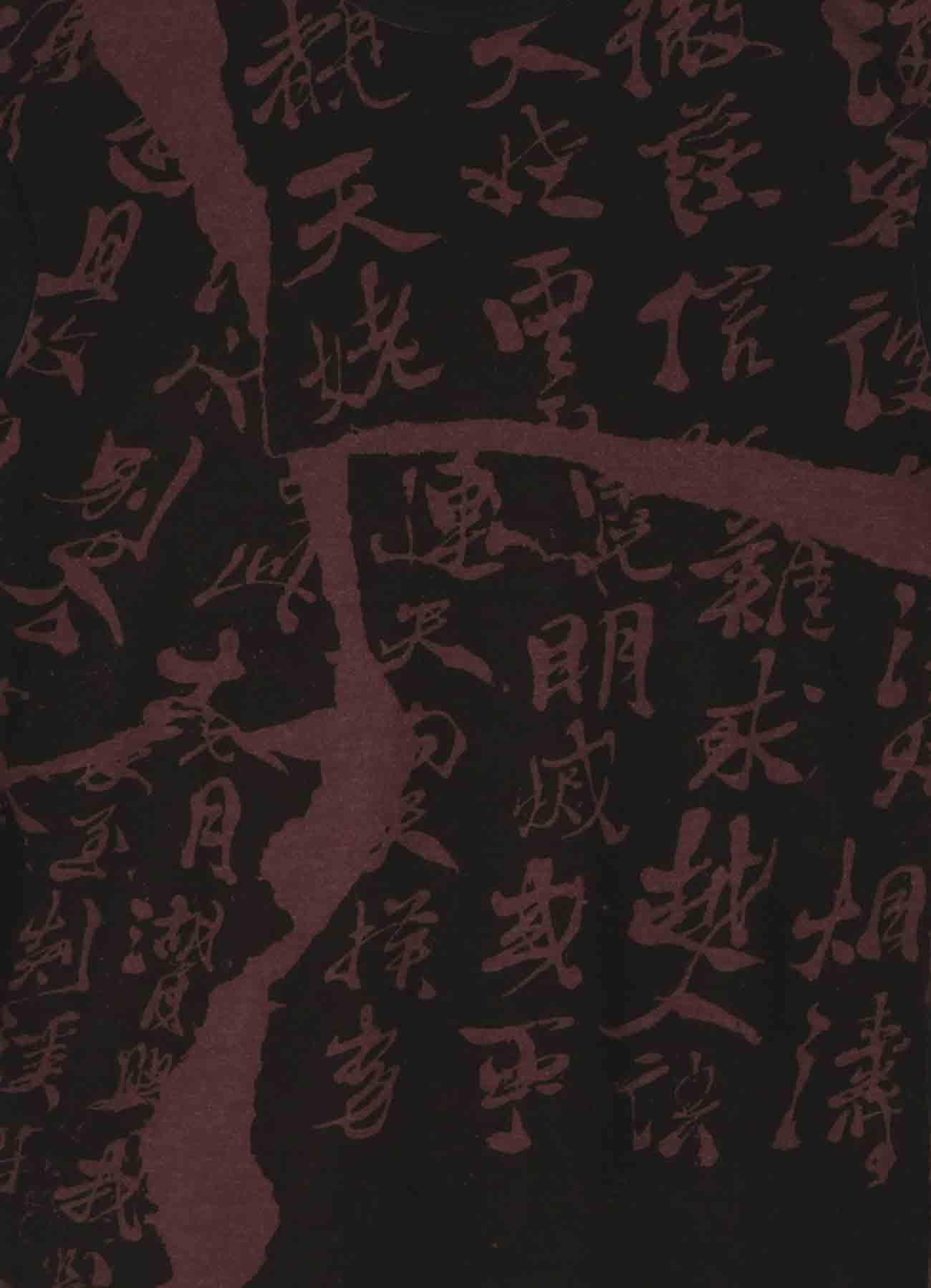 YARN DYE 16/- KANJI PRINT LONG SLEEVES