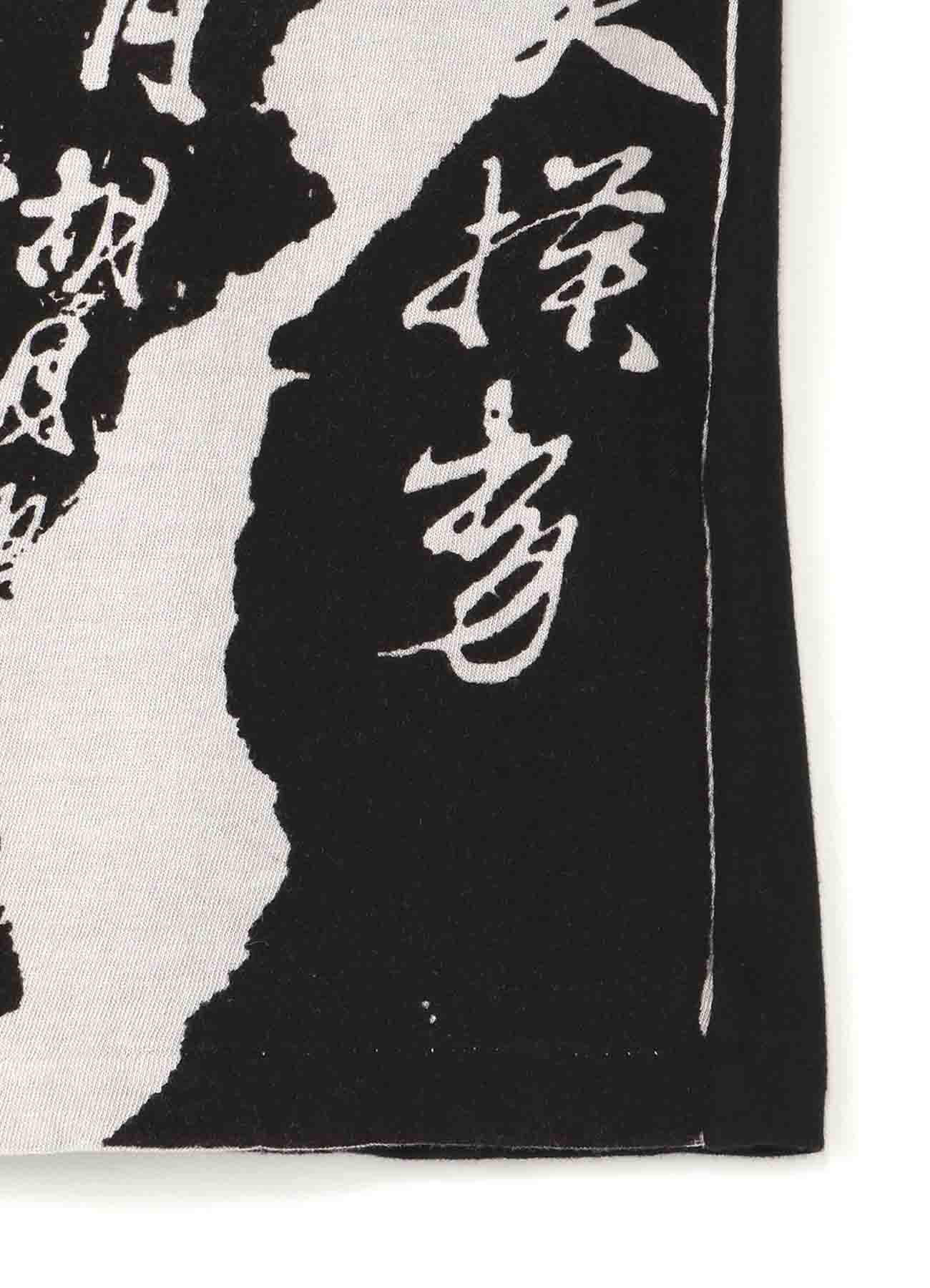 YARN DYE 16/- KANJI PRINT LAYER LONG SLEEVES