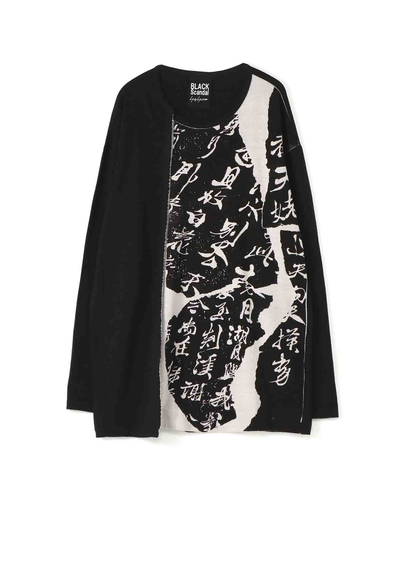 YARN DYE 16/- KANJI PRINT LAYER LONG SLEEVES