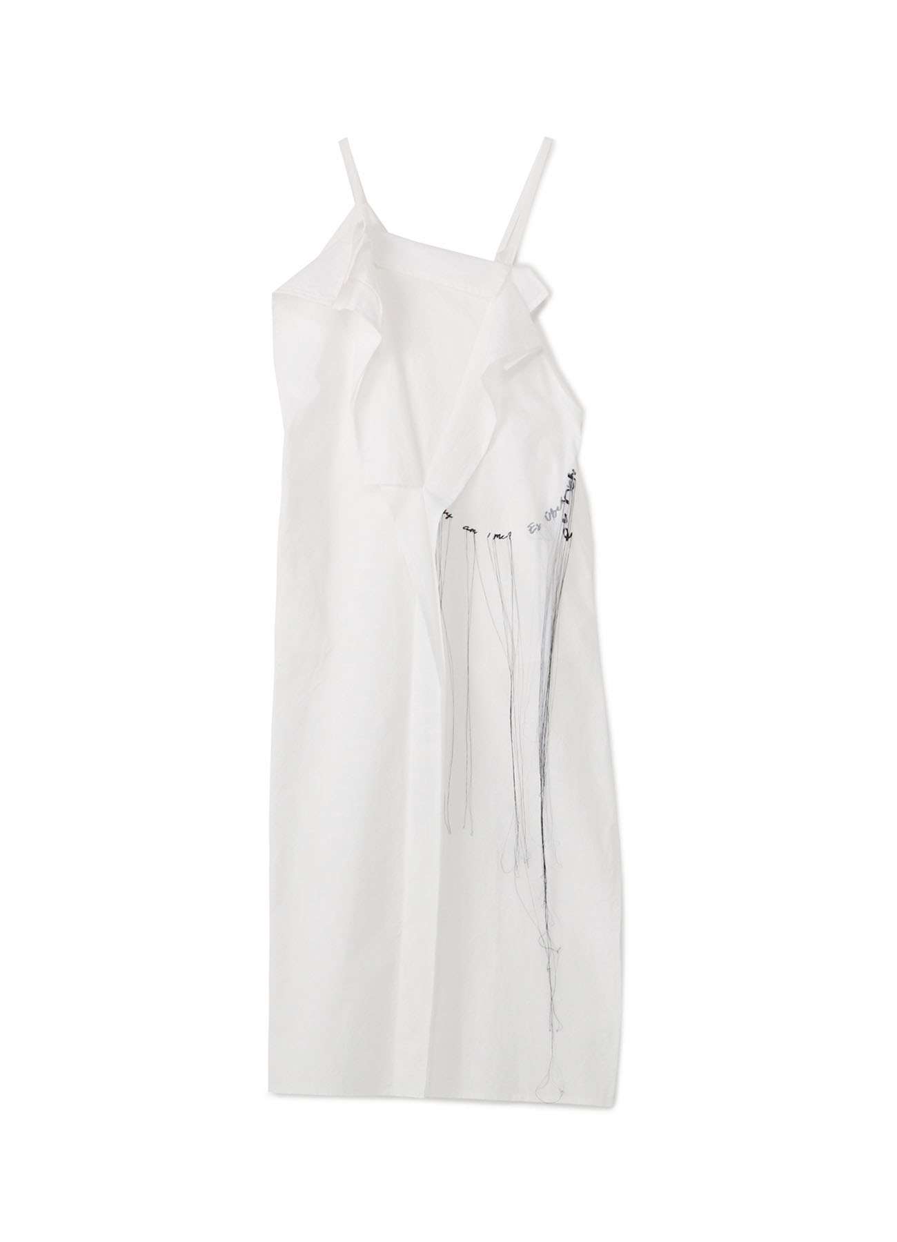Thread Drop Embroidery Square Cami Dress