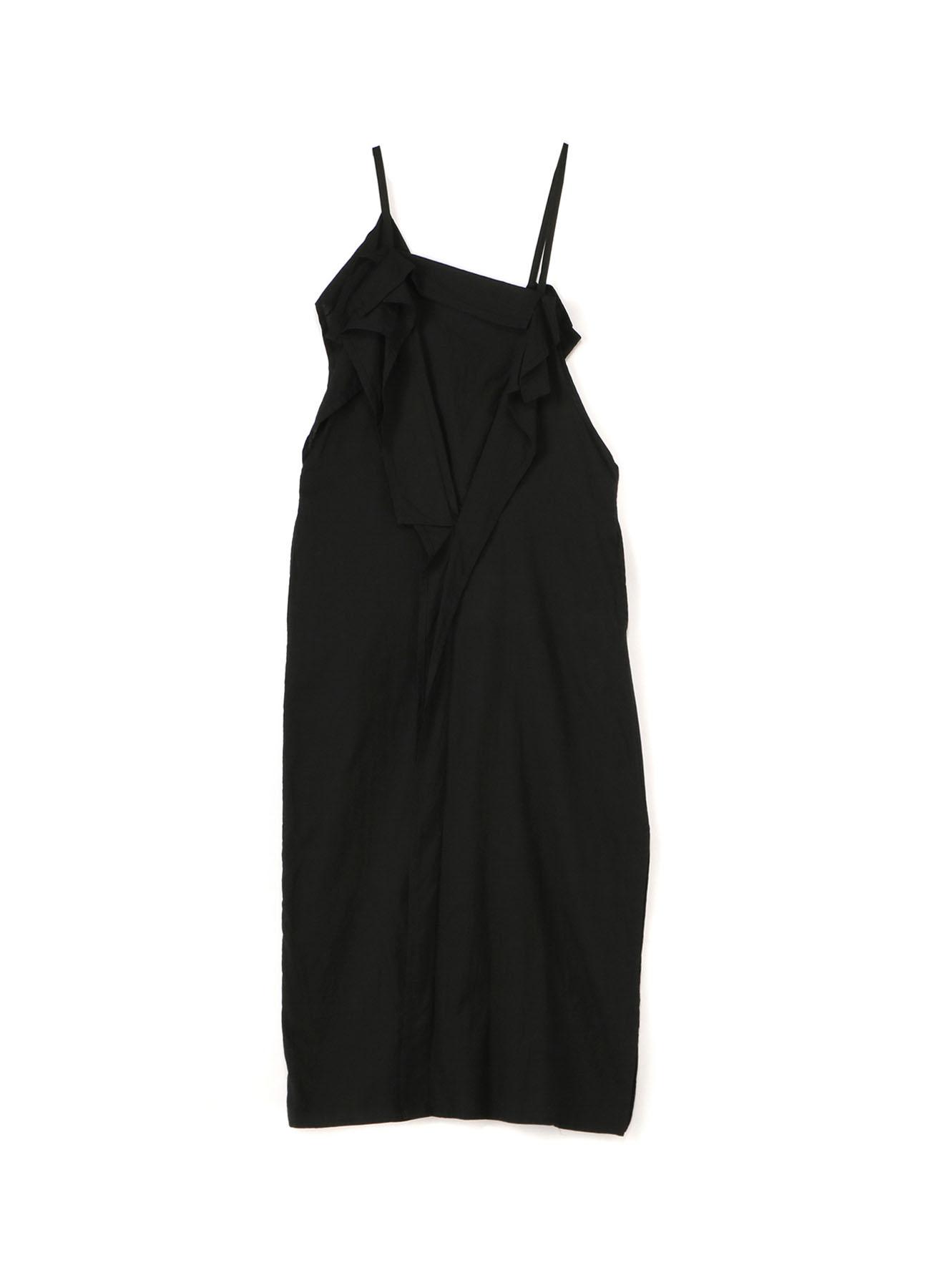 Khadi Square Cami Dress