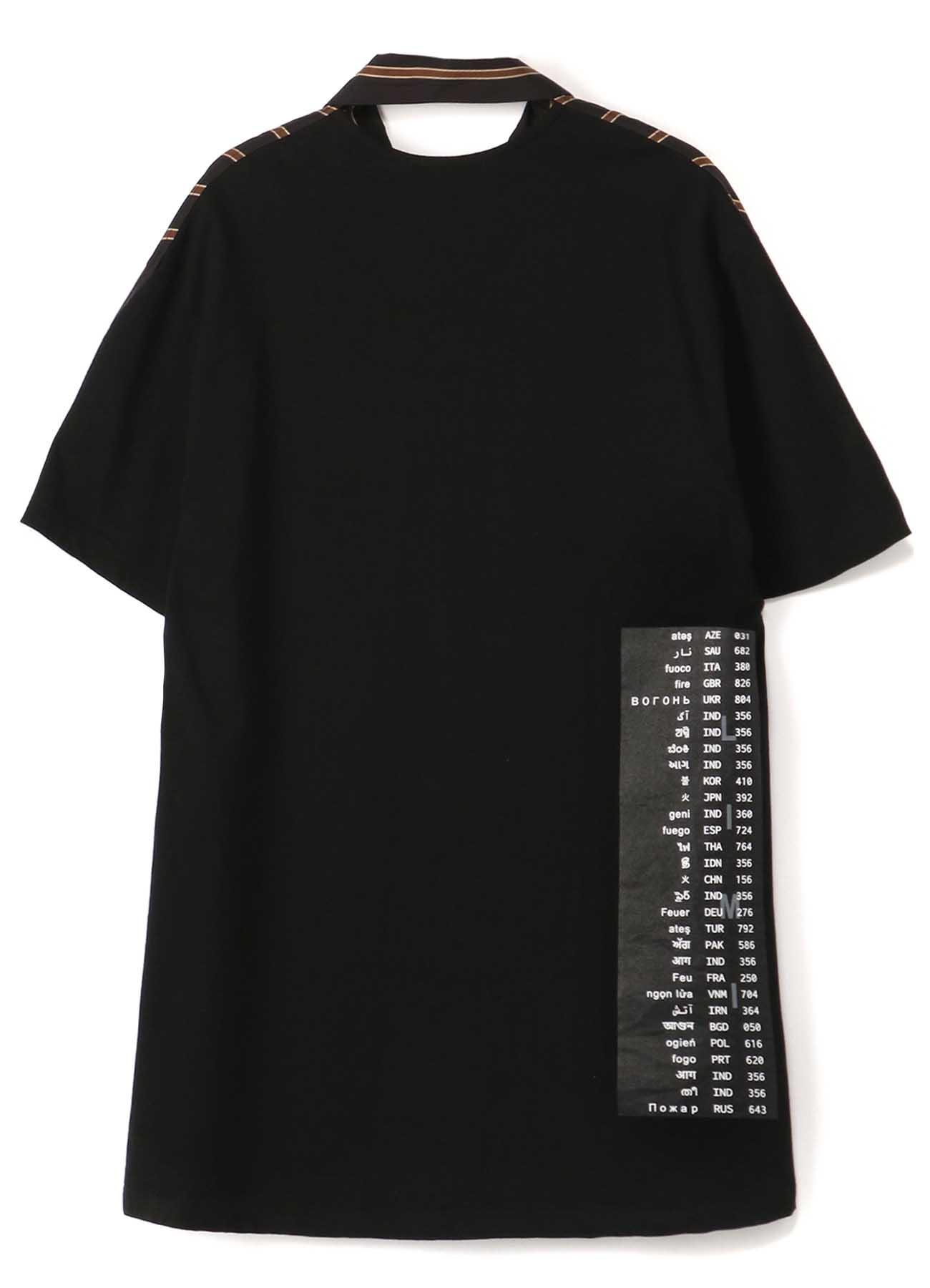 Stripe+feu Print Mix B Docking Shirt Dress
