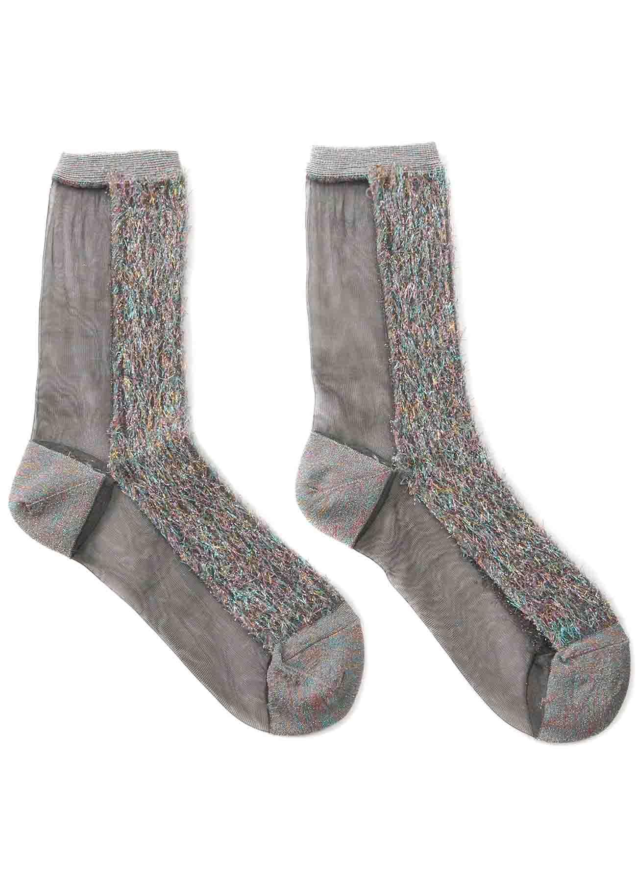 Glitter Yarn Fringe Socks