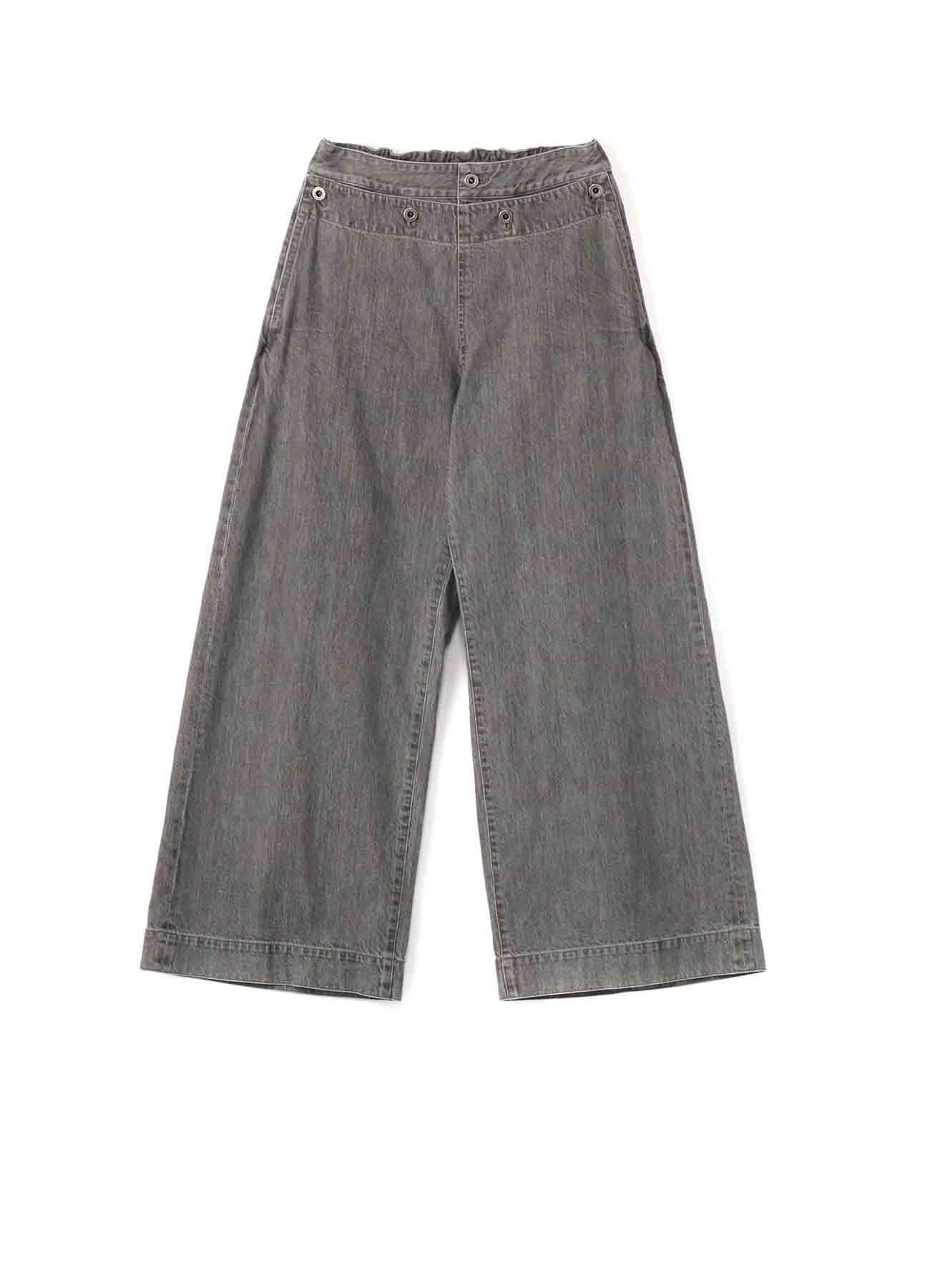Grey Denim Marine Pants