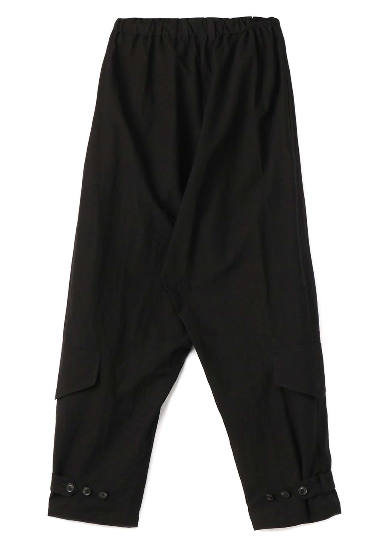 C/Li Poplin Hem Gather Pants