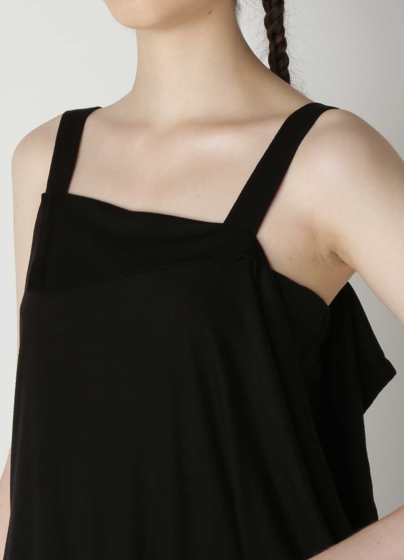 Ry/Si Smooth Square Cami