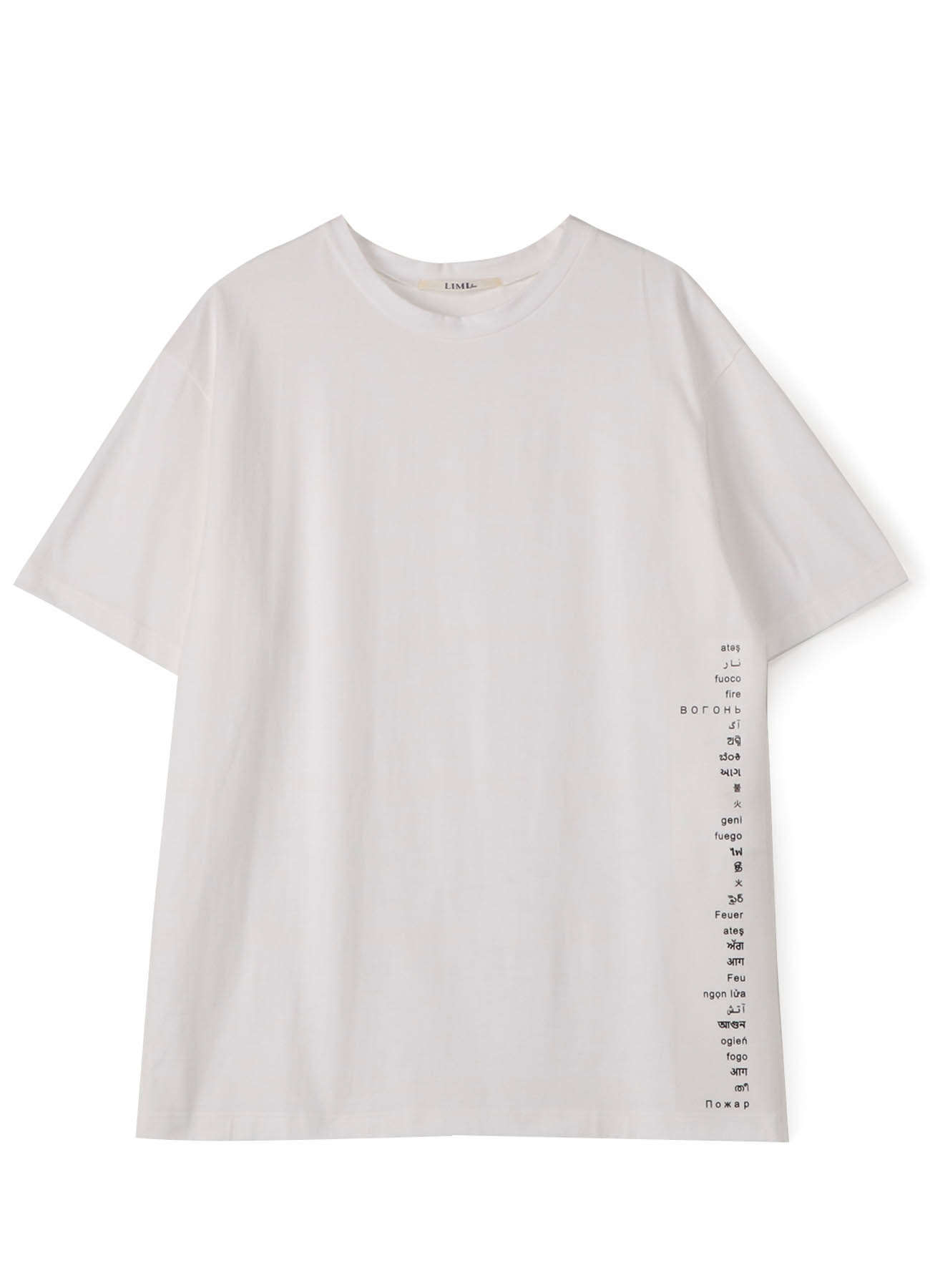 Words Feu Print 1 Over Size T