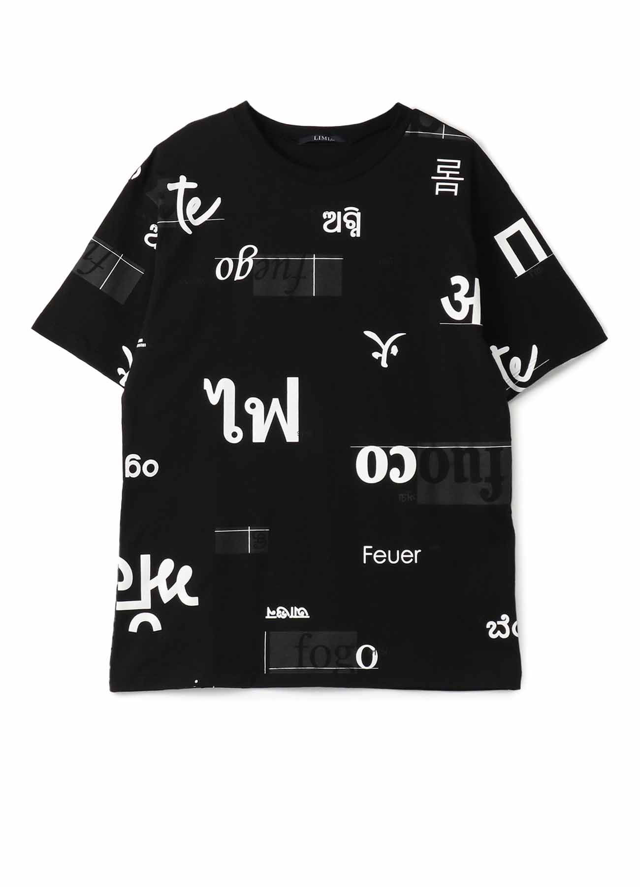 Words [Feu] Print 2 Over Size T