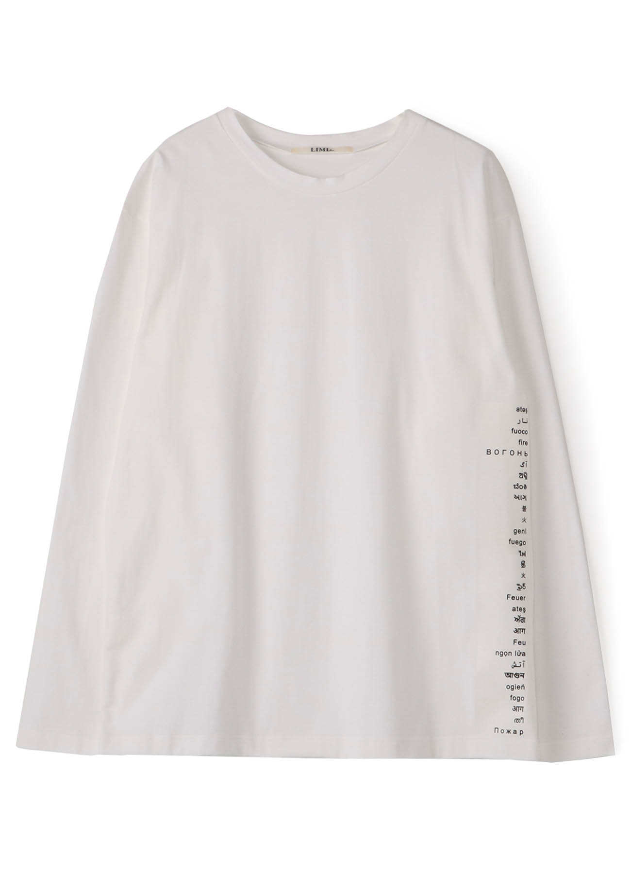 Words Feu Print 1 Over Size Long T
