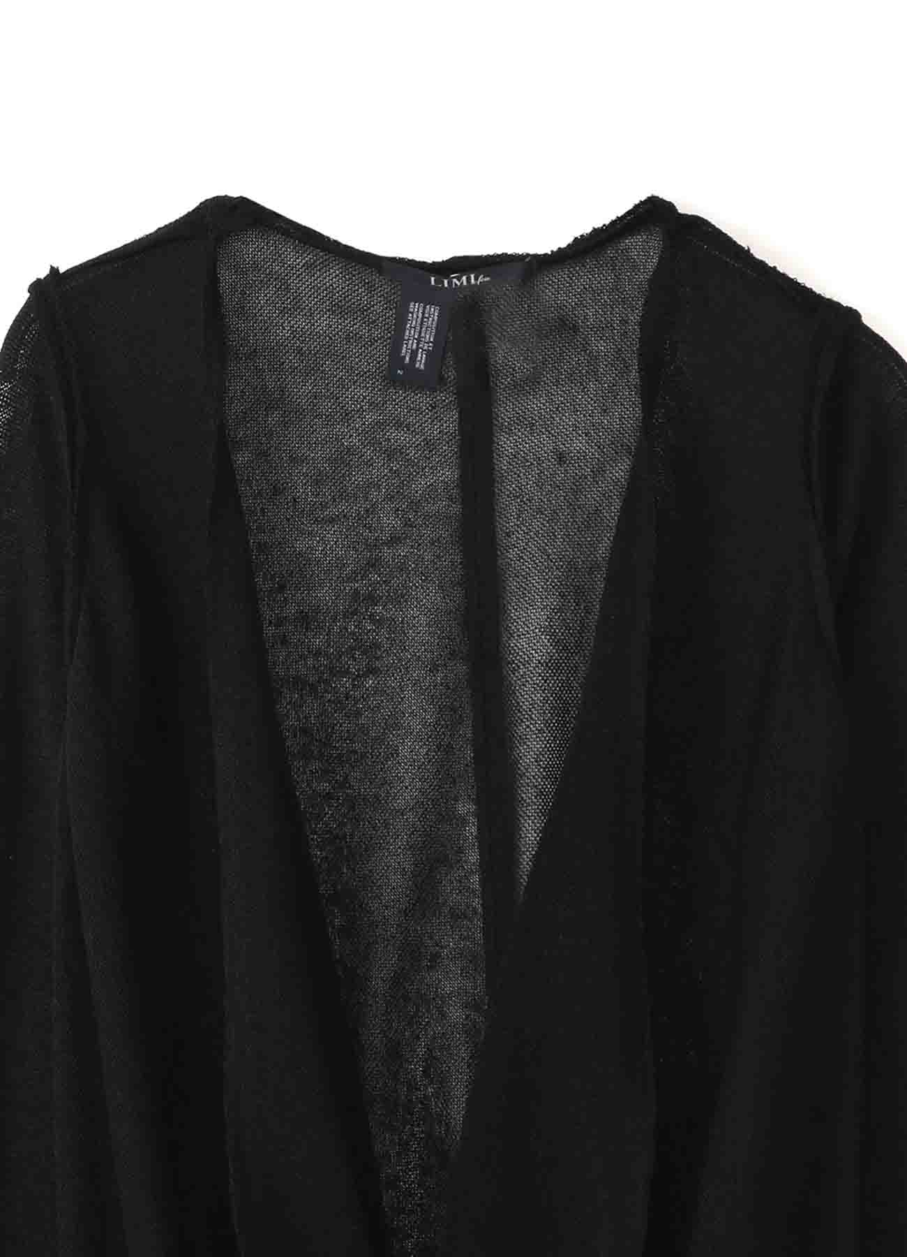 Li/Pe Knitted Plain Stitch Front Draped Cardigan