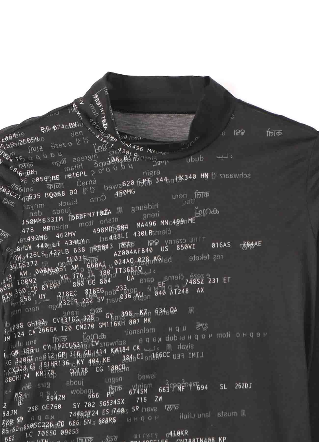 Nation Code Print A High Neck T