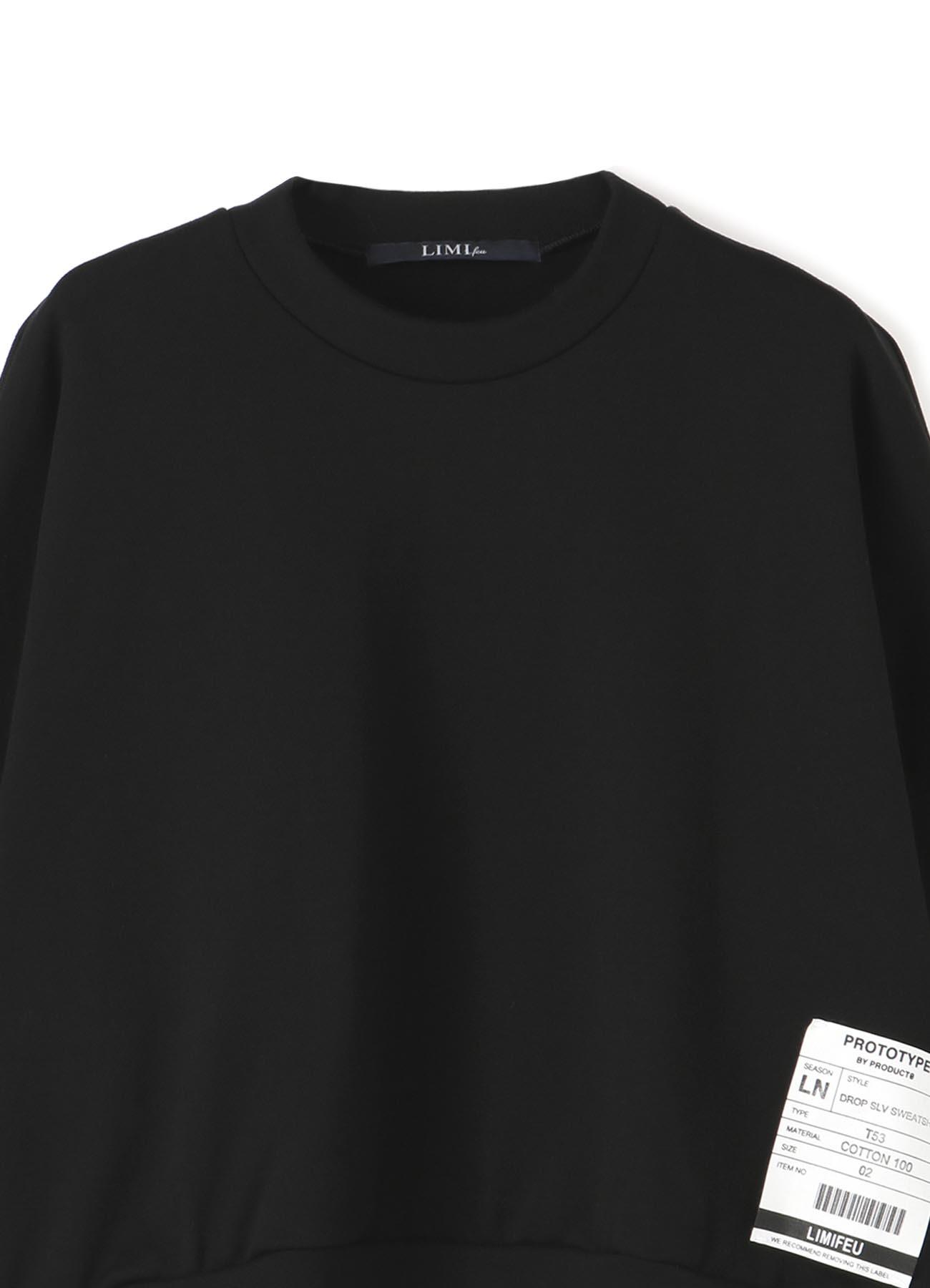 Mercerization C Fleece Short Sweatshirt