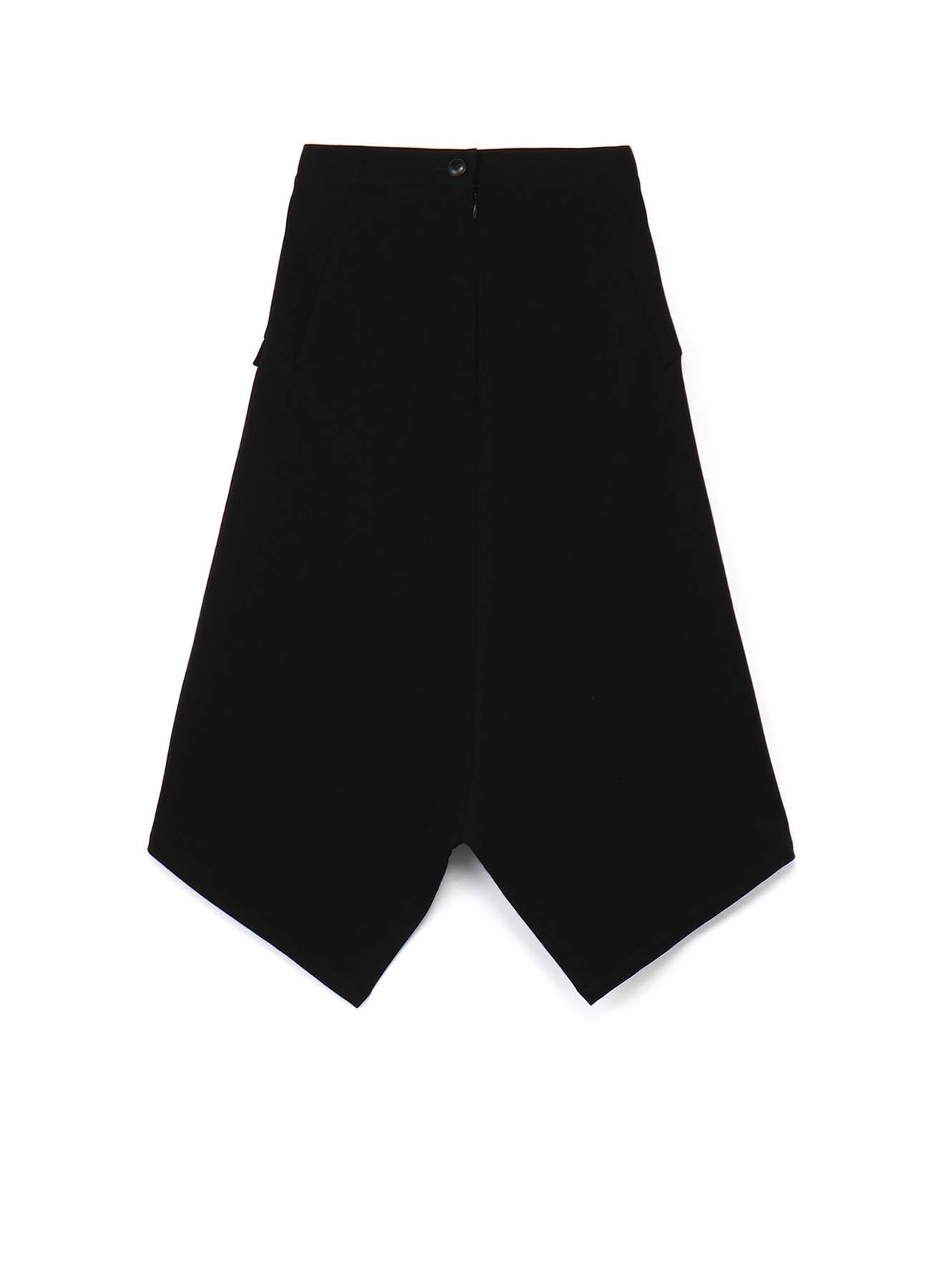 Cardboard Fish Tail Skirt