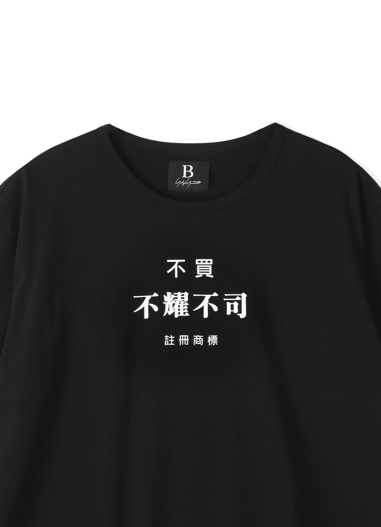 30 / -COM PLAIN STITCH B/PRINT T A