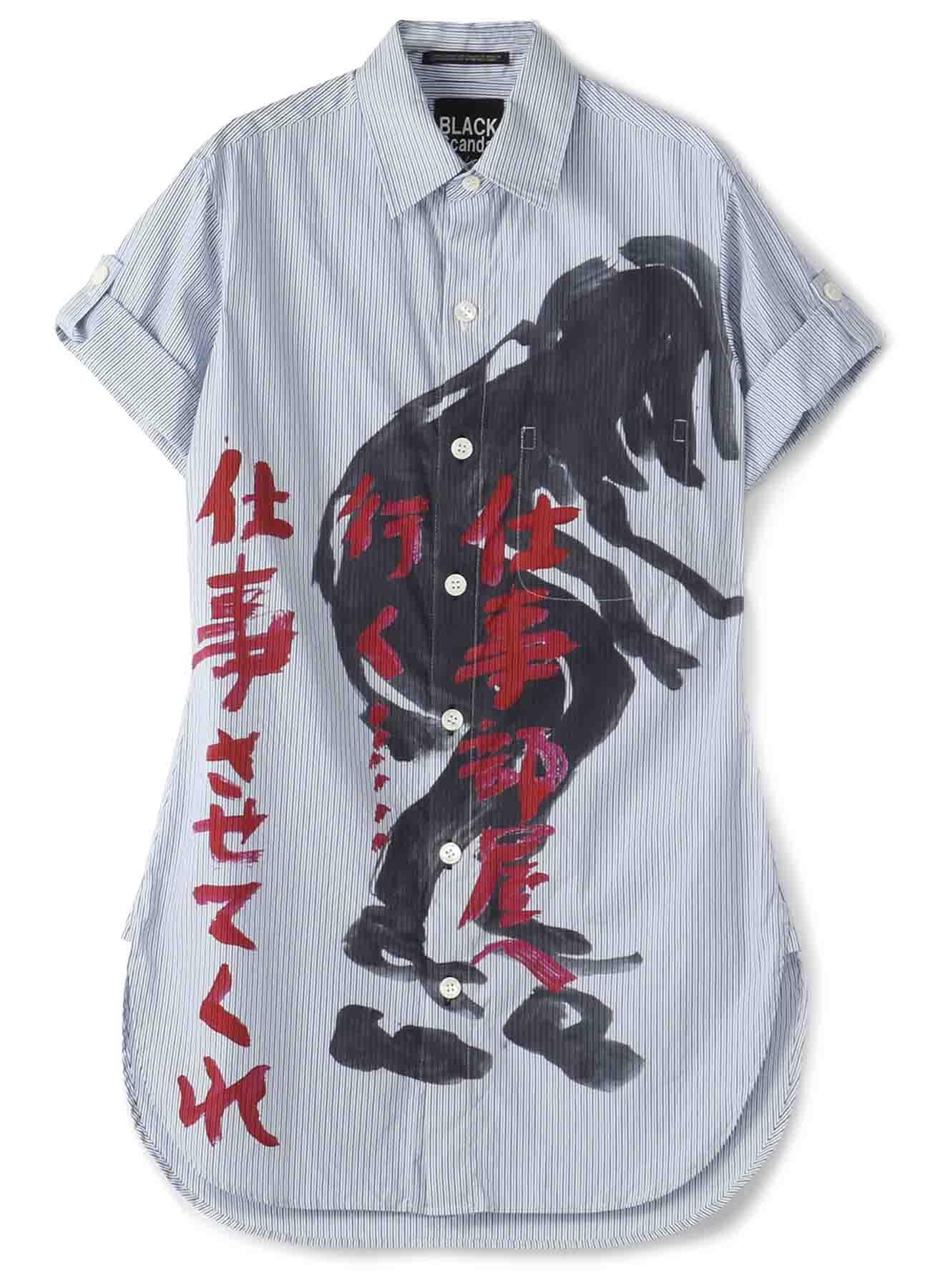 BLACK Scandal ショートスリーブストライプメッセージプリントシャツ