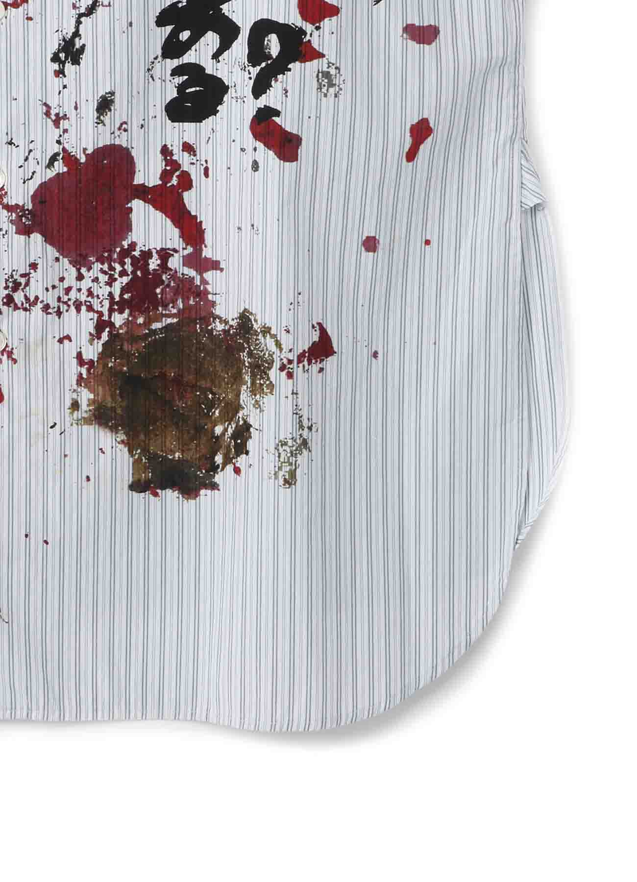 BLACK Scandal ストライプメッセージプリントオーバーシャツ