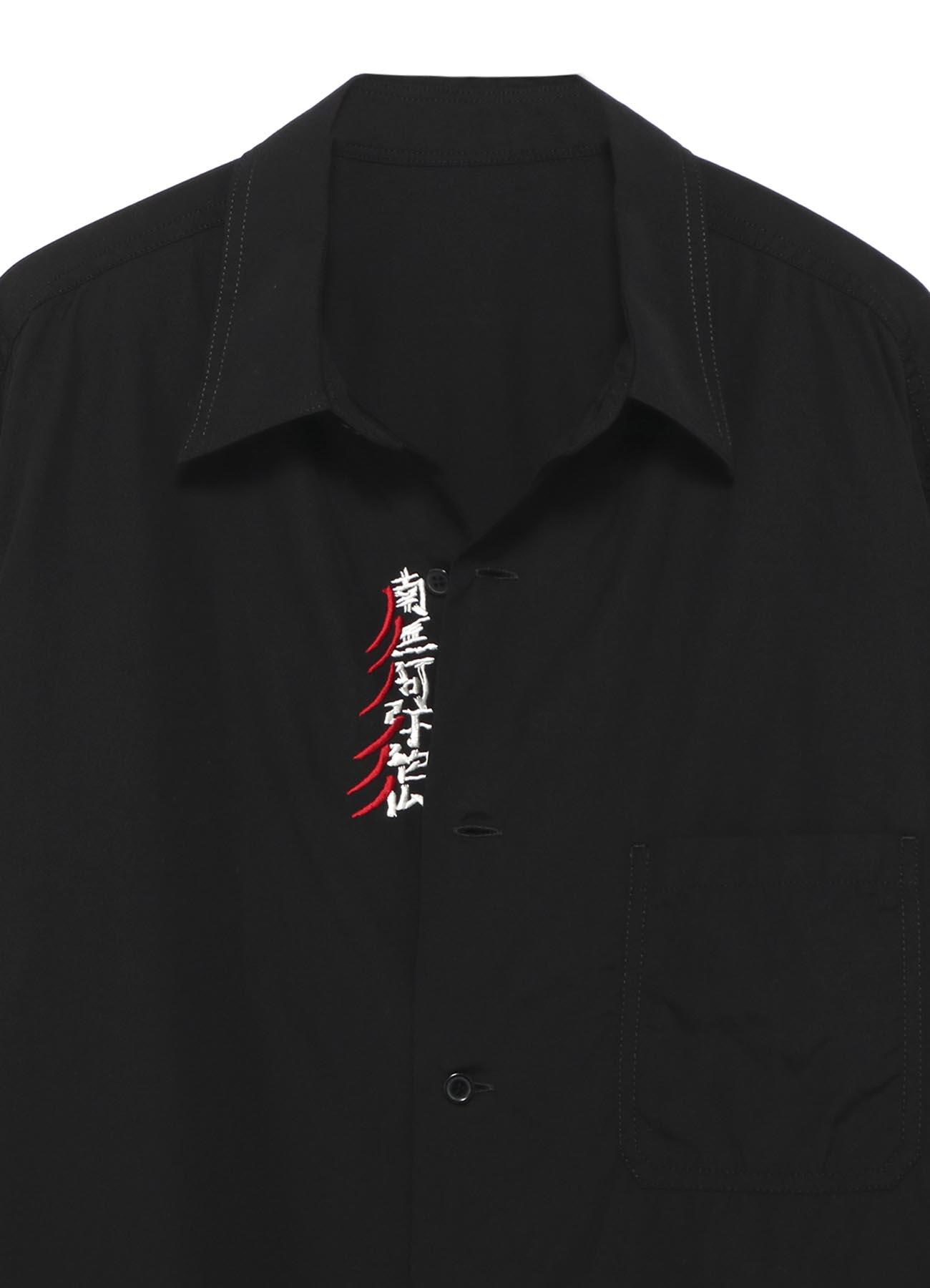 B Yohji Yamamoto shirt/南無阿弥陀仏刺繍