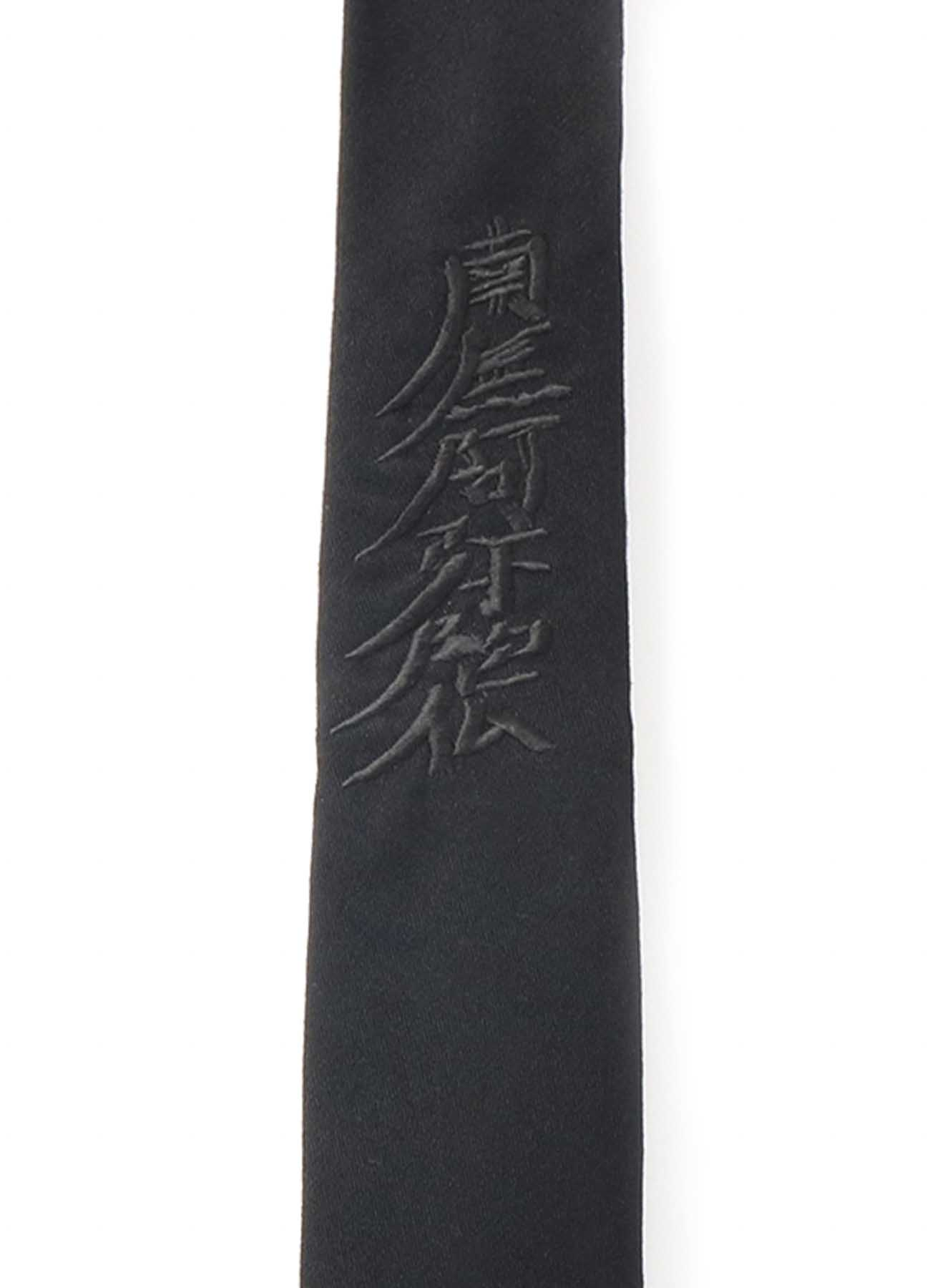 B/南無阿弥陀仏 Embroidery tie