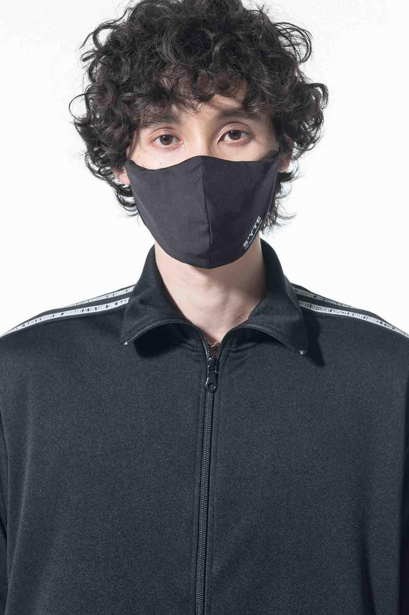 Two-Layer Teijin(TM) Face Mask 3-Item Set