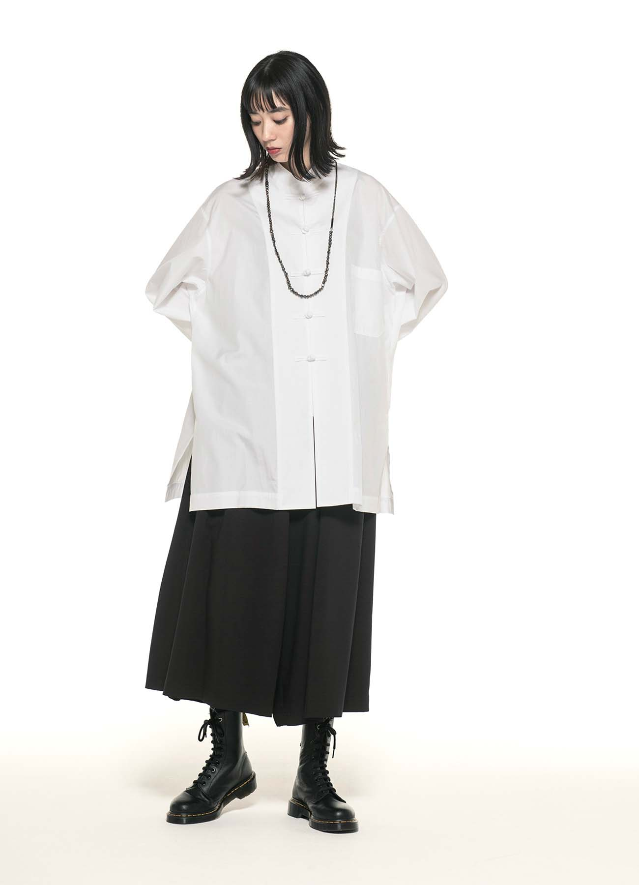 100/2 Broad China Shirt