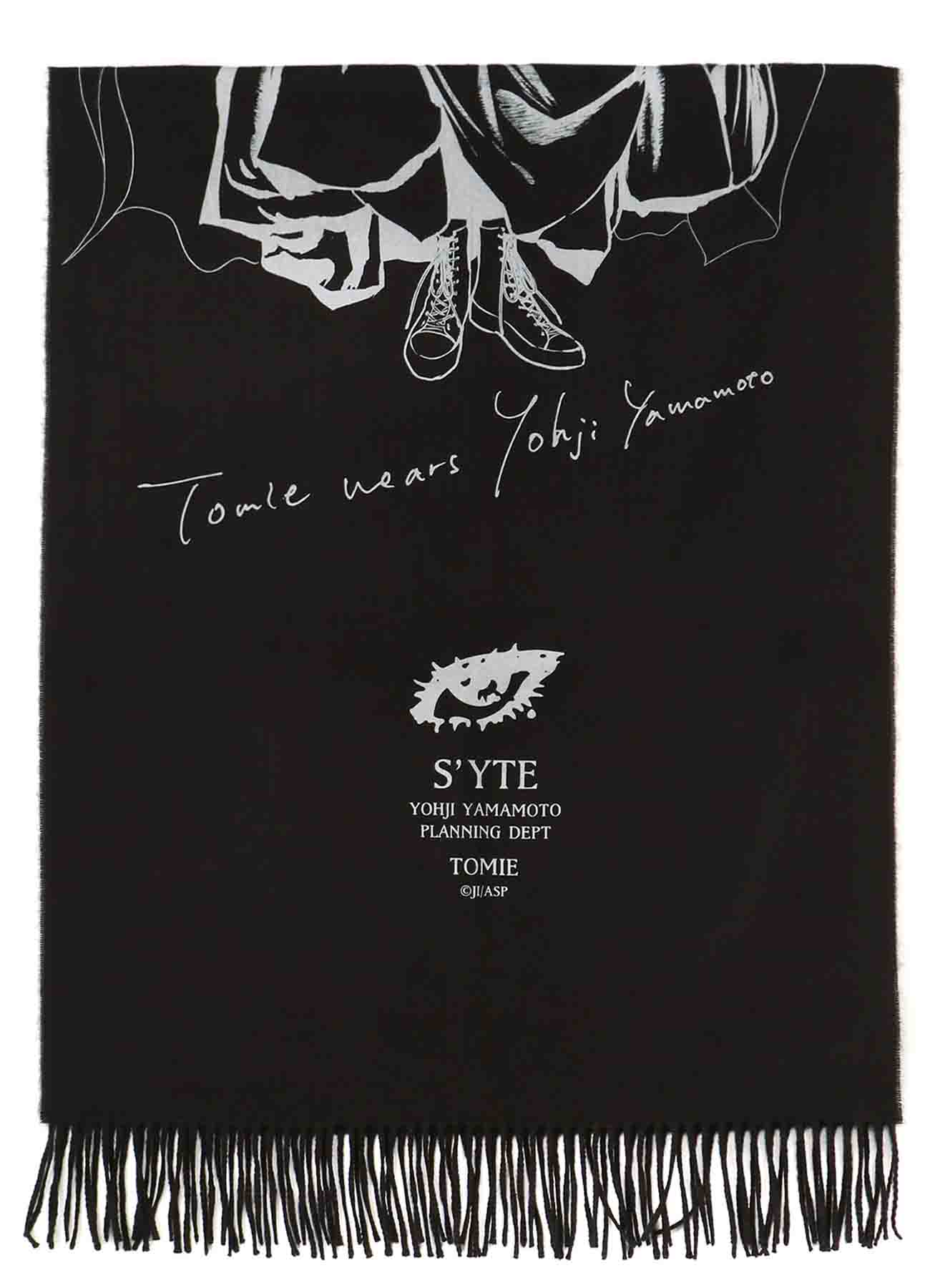 """Tomie"" Wearing Yohji Yamamoto Dress Tulle Large format Stall"