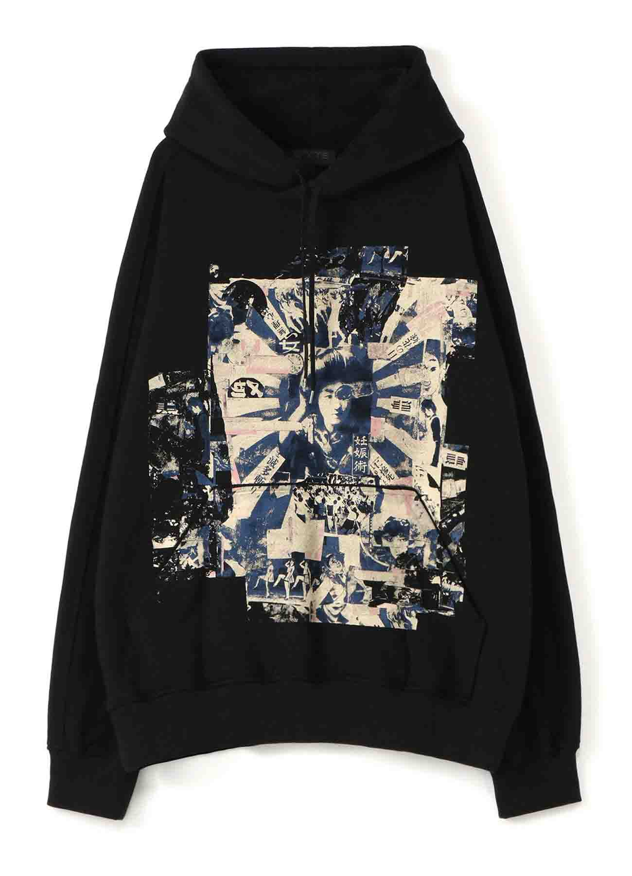 French Terry Stitch Work Hacking to Pieces Hoodie