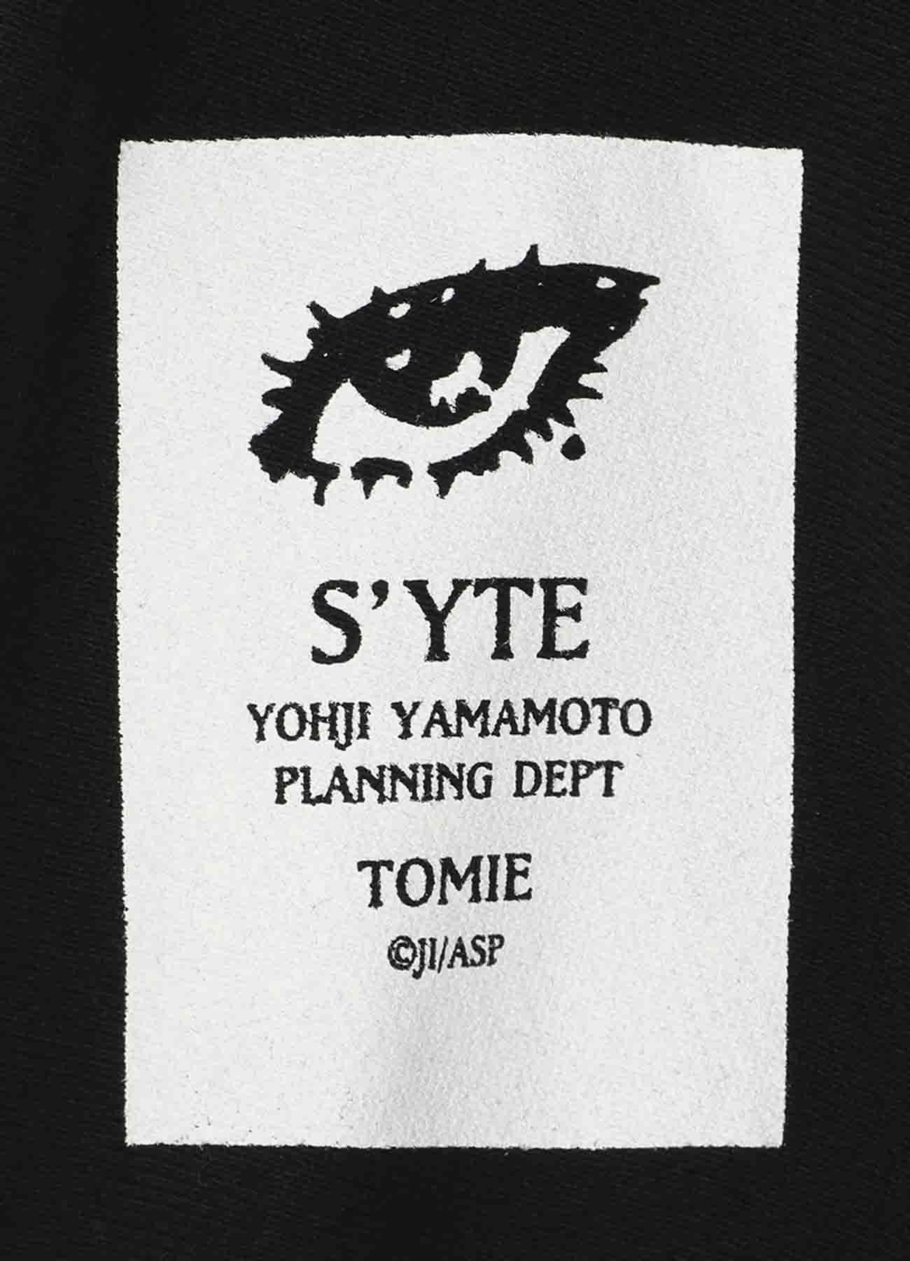 "French Terry Stitch Work  ""Tomie"" Zipper Hoodie"