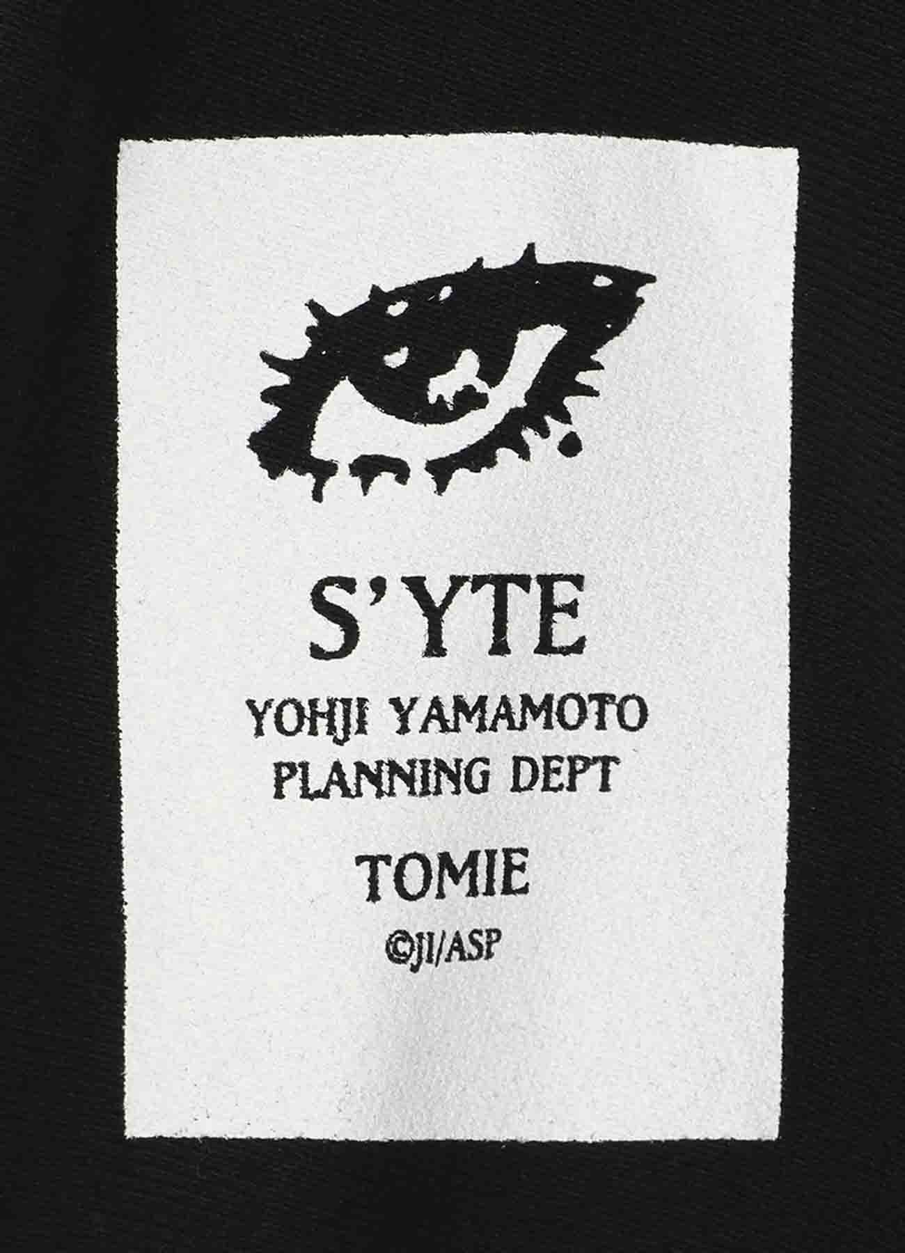 French Terry Stitch Work 「Tomie 」Zipper Hoodie