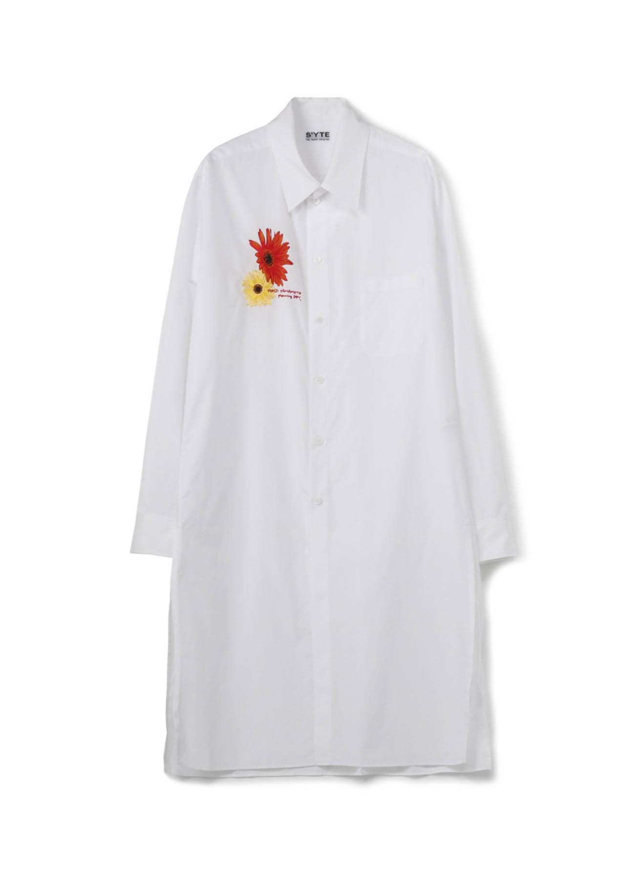 非洲菊刺绣长款衬衫