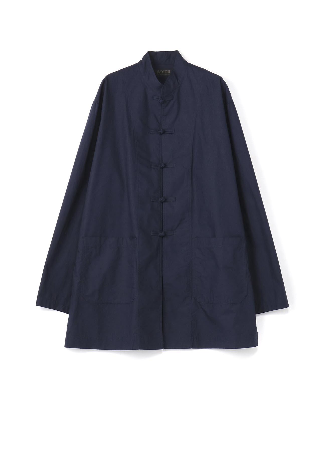 Cotton Type Lighter China Jacket