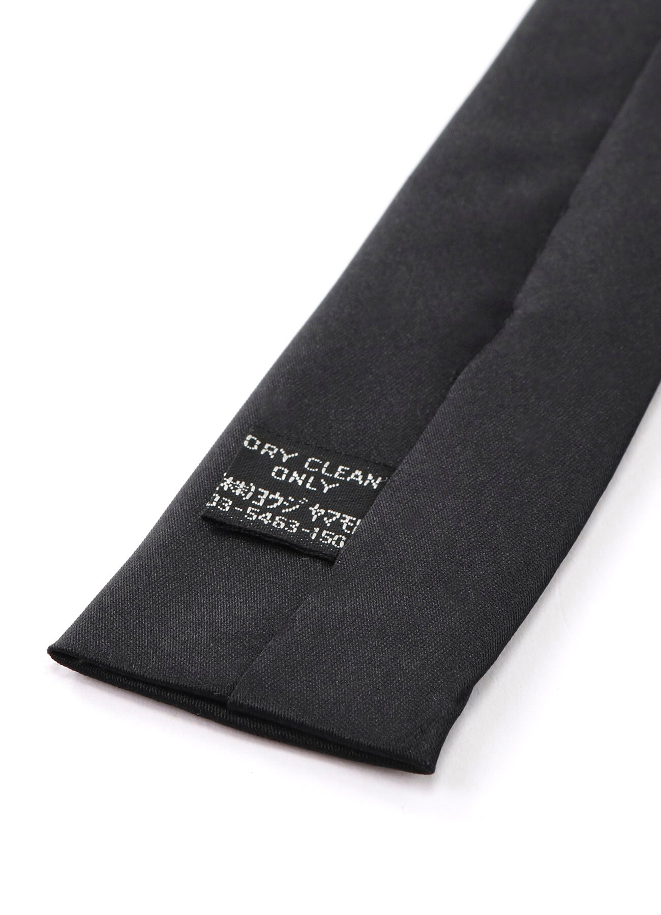 Silk Satin「Black Is Modest」Message Narrow Square Tie