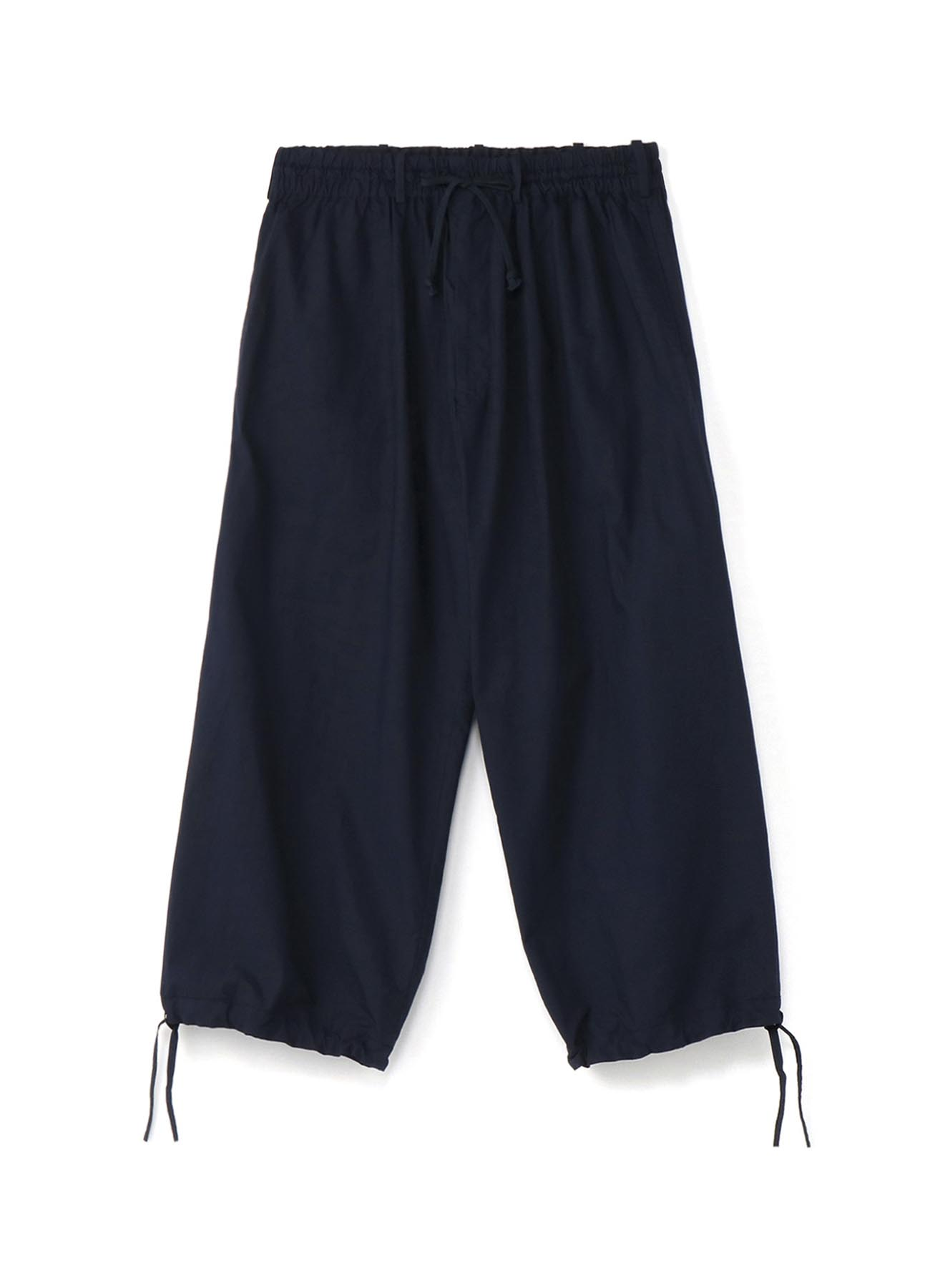 Cotton Type Lighter Balloon Pants