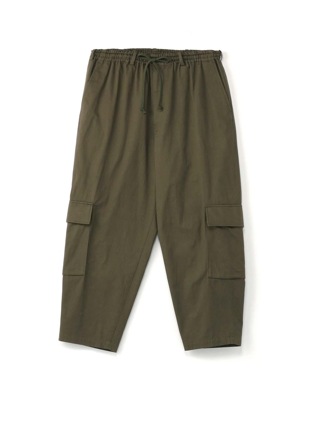 20/Cotton Twill Cargo Pants