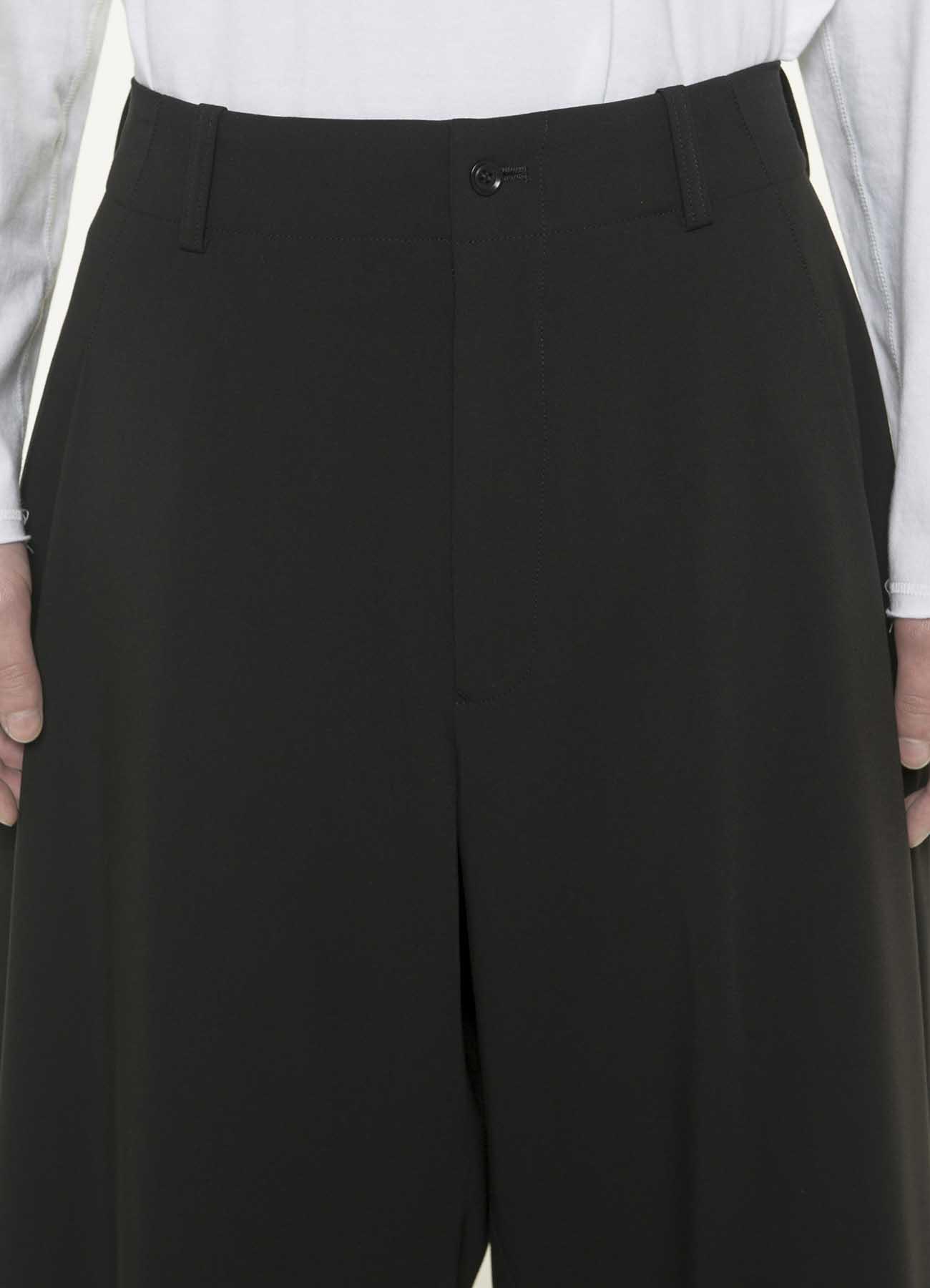 混纺锥形阔腿七分裤