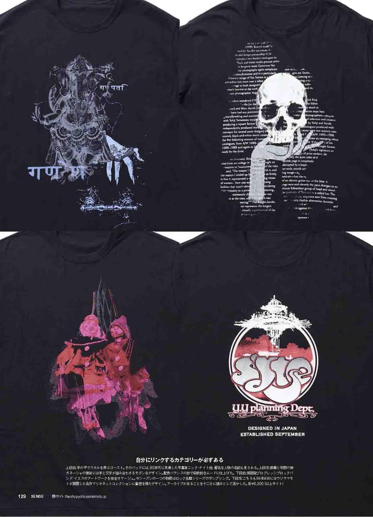 Hindu God Ganesha T恤