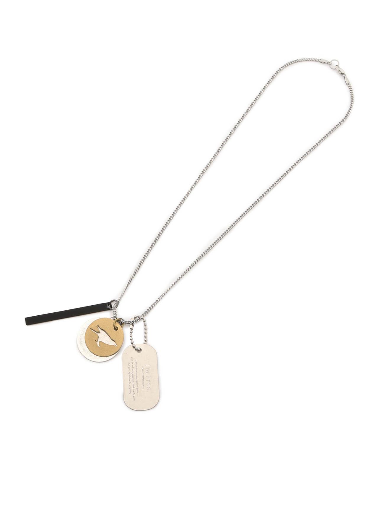 Brass Dog Tag Necklace
