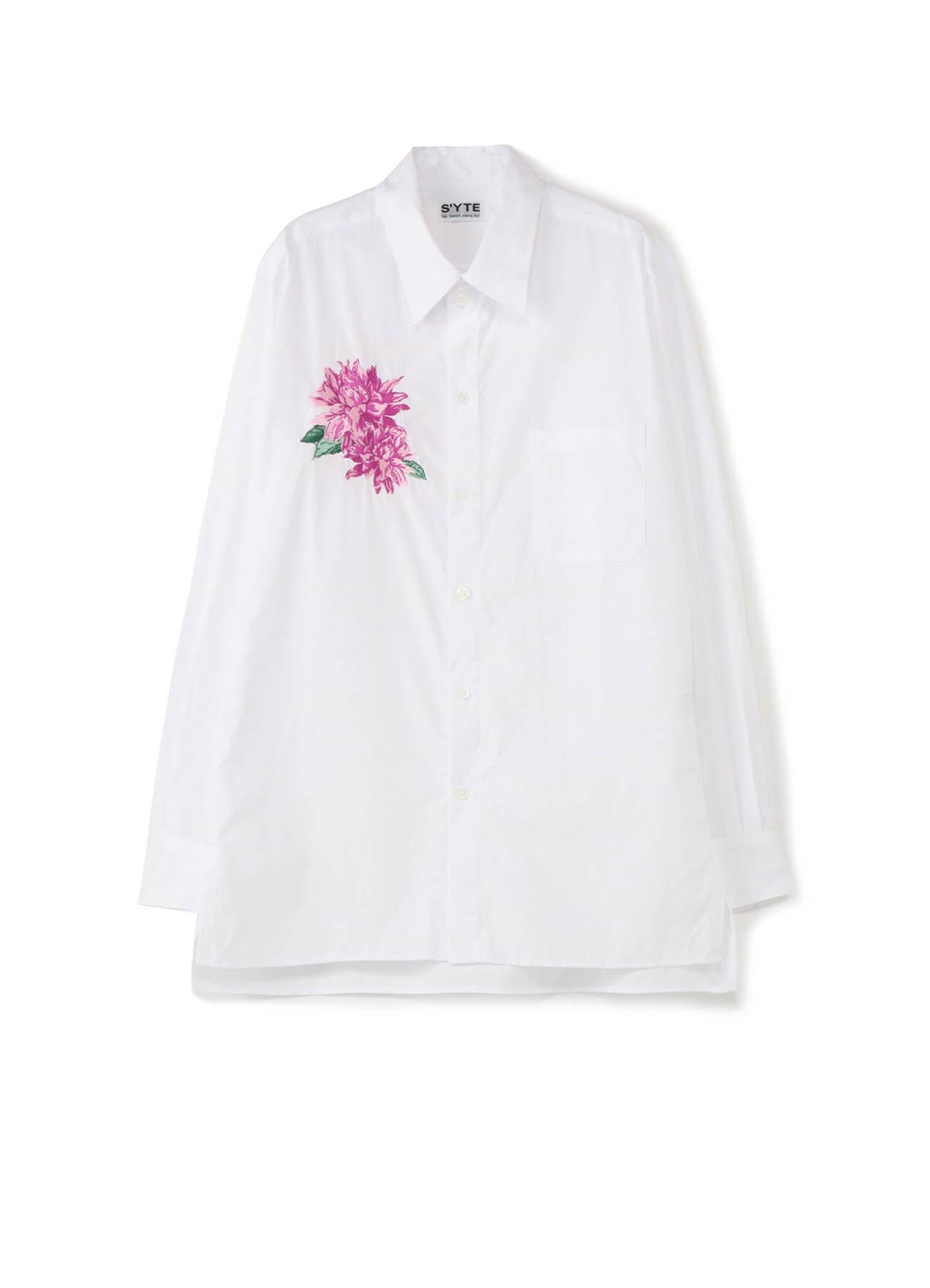 大丽花刺绣基本款衬衫