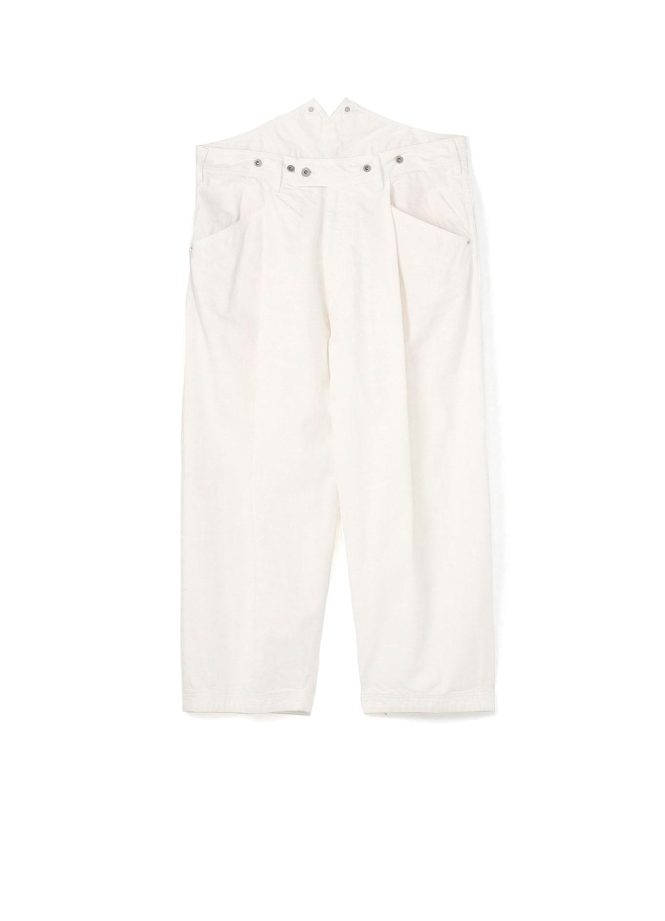 10oz Denim One Tuck Suspender Wide Pants
