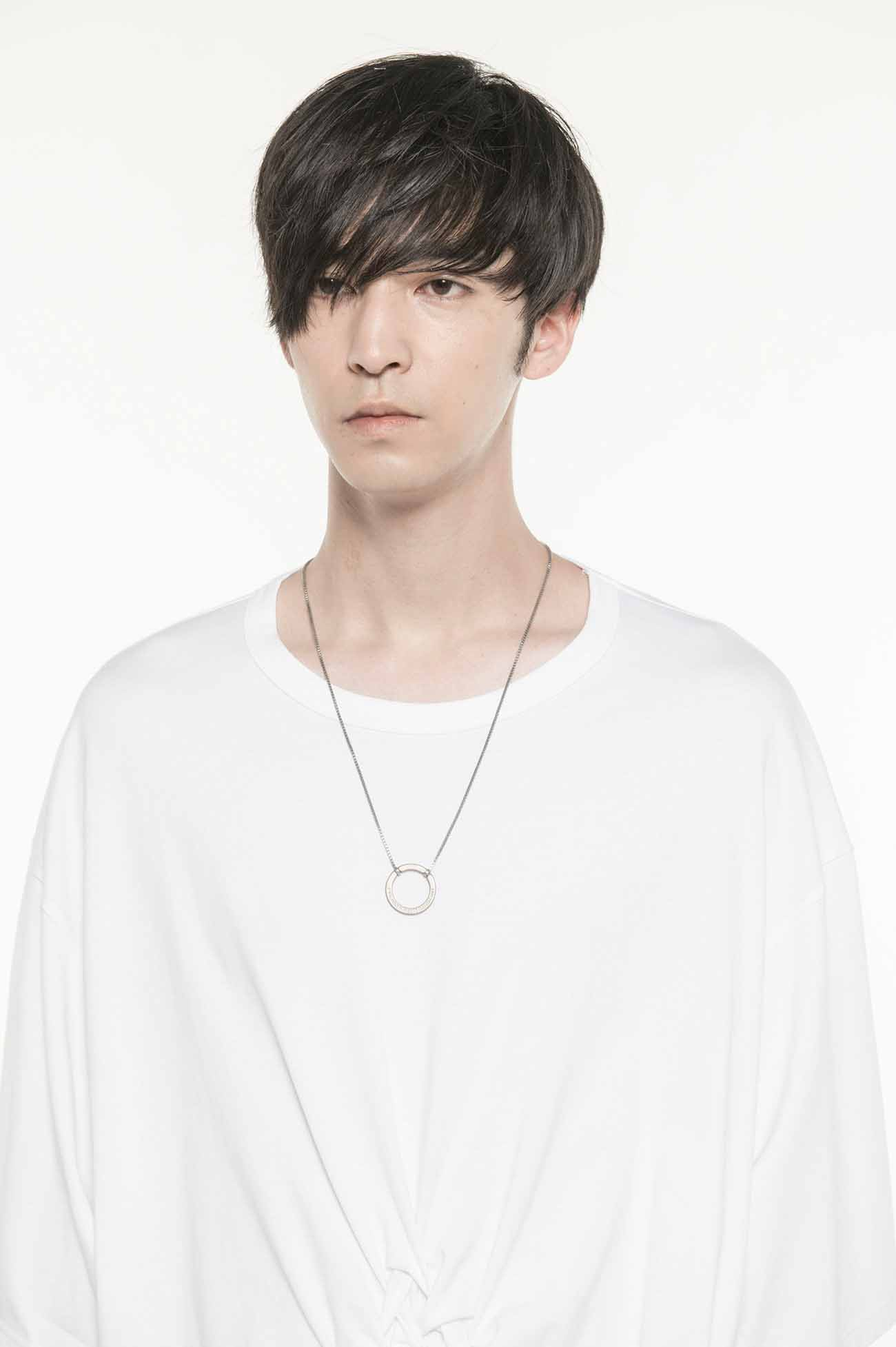 Brass Glasses Holder Necklace