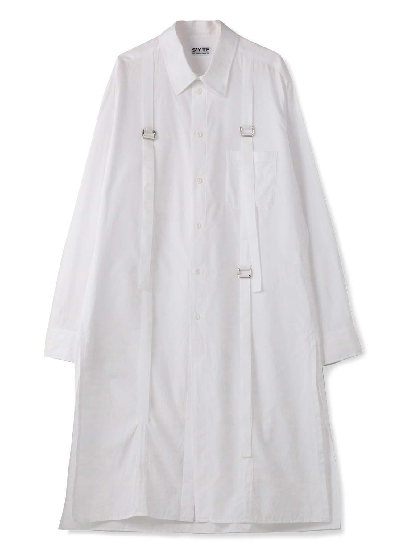 绑带长款衬衫