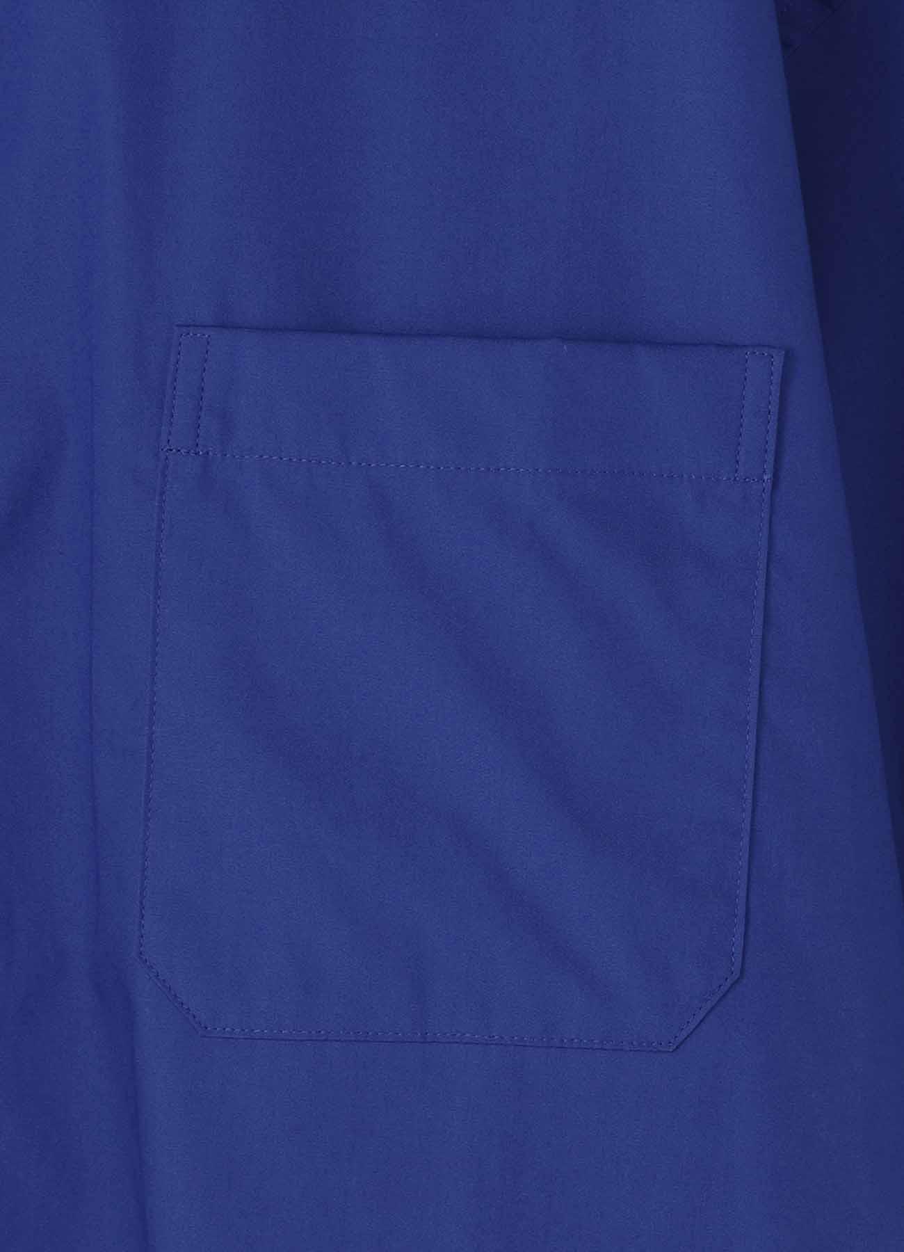 Cotton Broad Panel Bicolor Big Short Sleeve Shirt