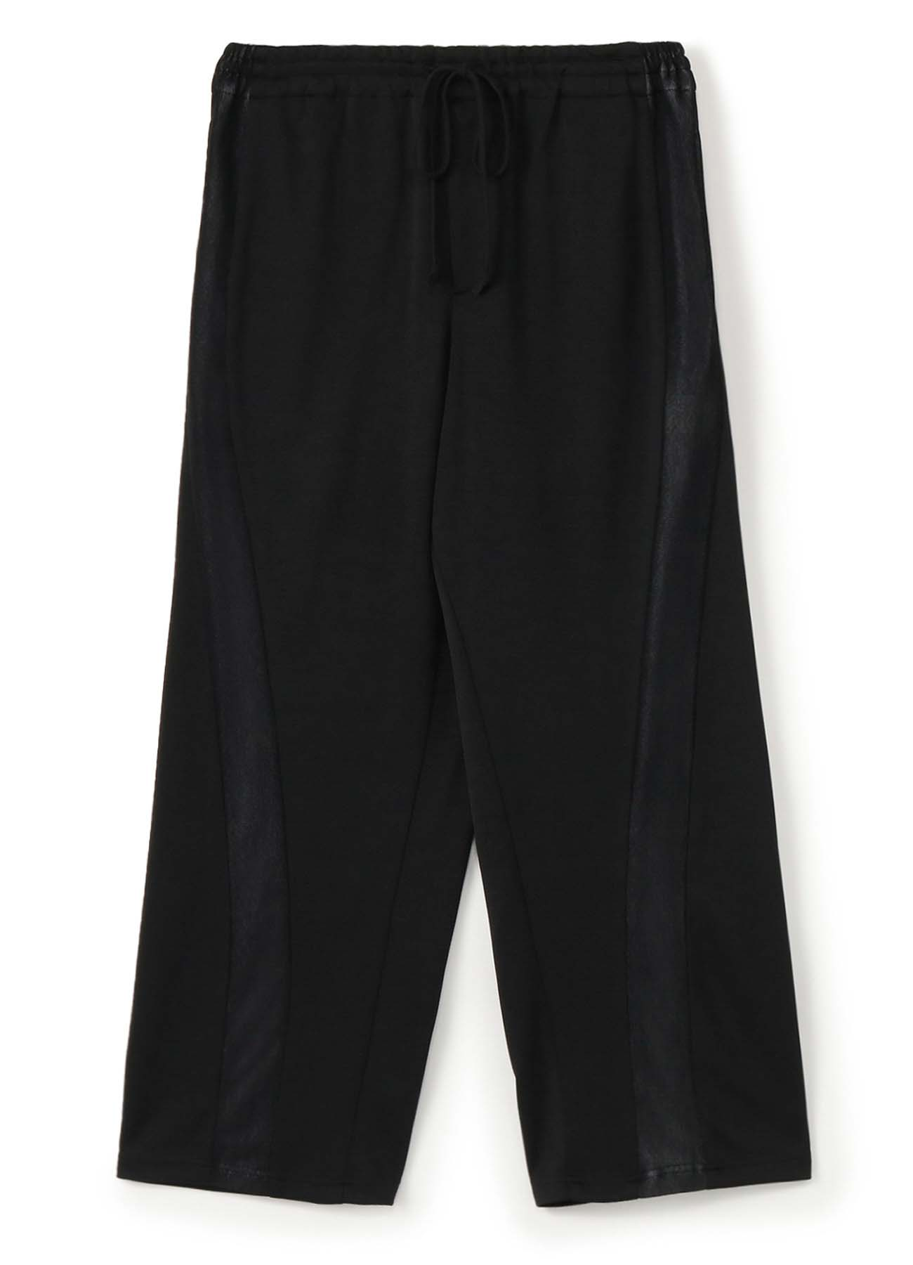 Pe/Smooth Jersey Layered Tulle Track Pants