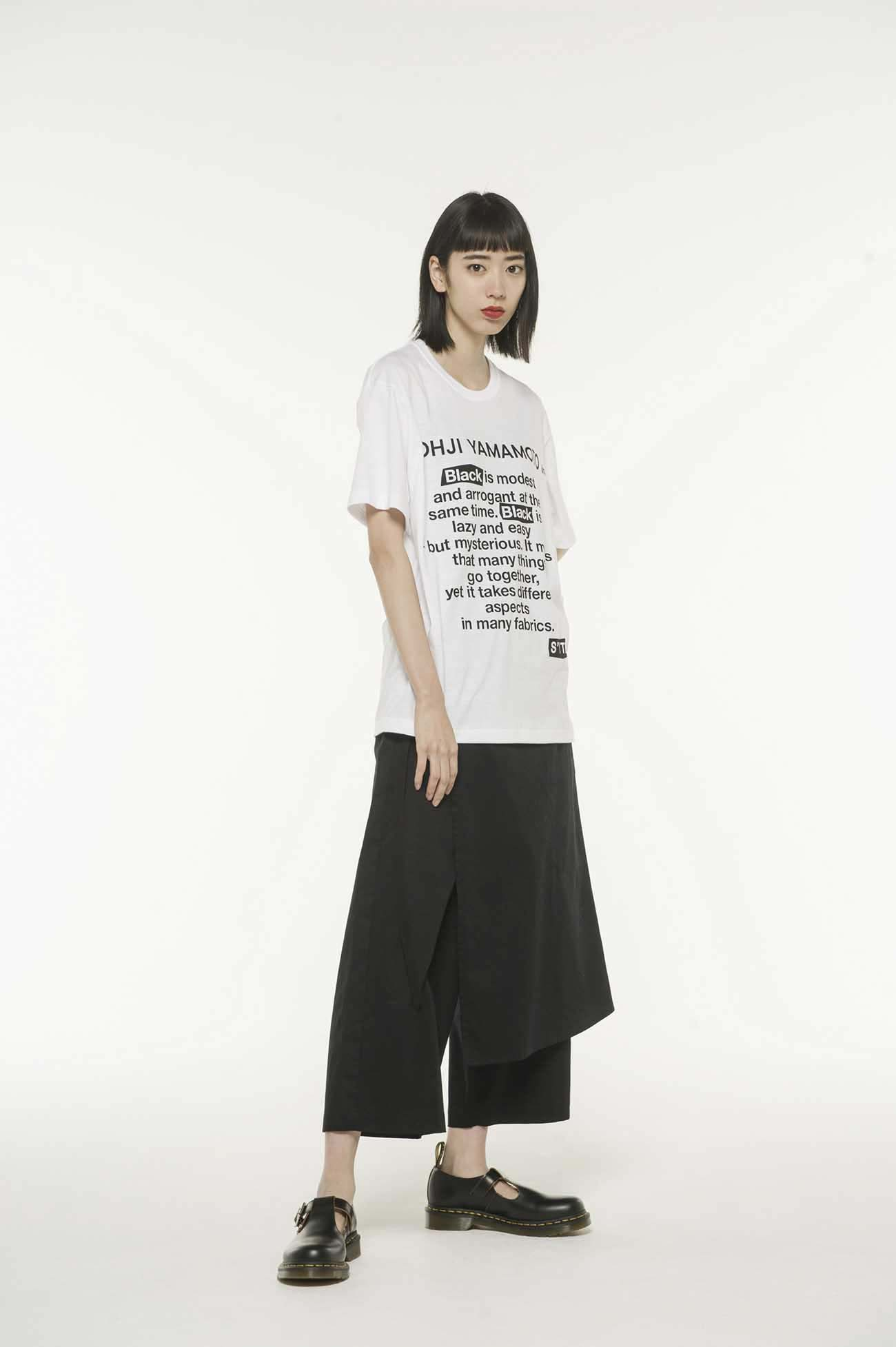 20/Cotton Twill Washer Wrap Cropped Pants